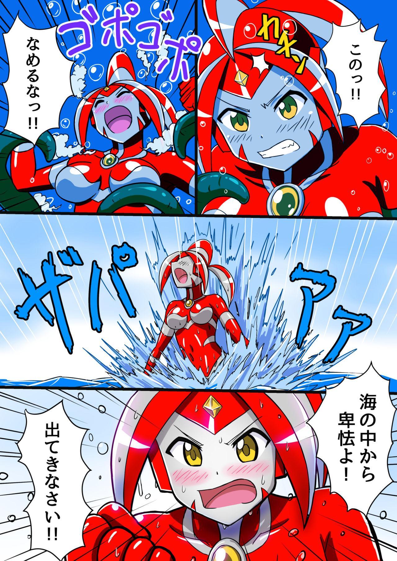 Ultimate Rena 2: The Ocean! Tentacles!? Battle At Sea!! 22