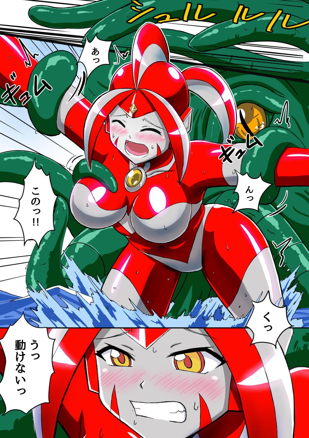 Ultimate Rena 2: The Ocean! Tentacles!? Battle At Sea!! 24