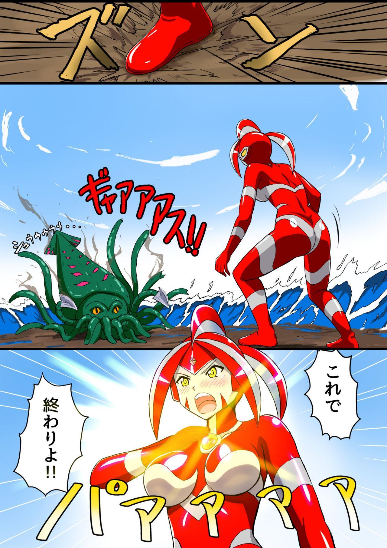Ultimate Rena 2: The Ocean! Tentacles!? Battle At Sea!! 35