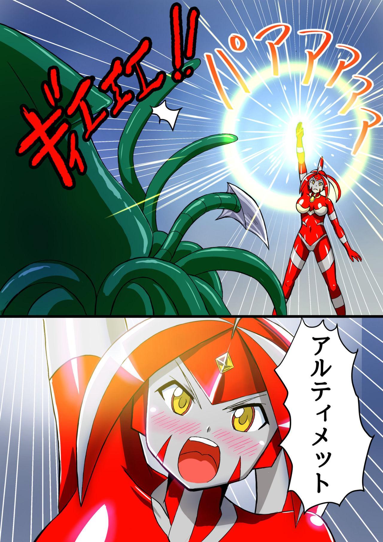 Ultimate Rena 2: The Ocean! Tentacles!? Battle At Sea!! 36