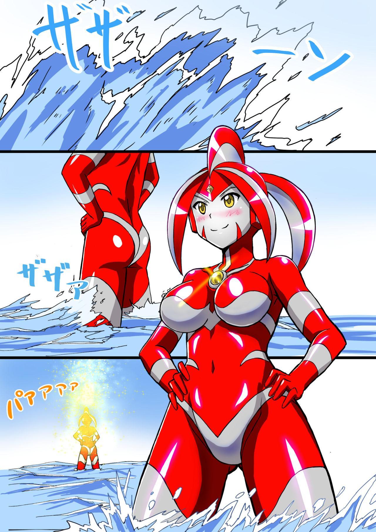 Ultimate Rena 2: The Ocean! Tentacles!? Battle At Sea!! 39