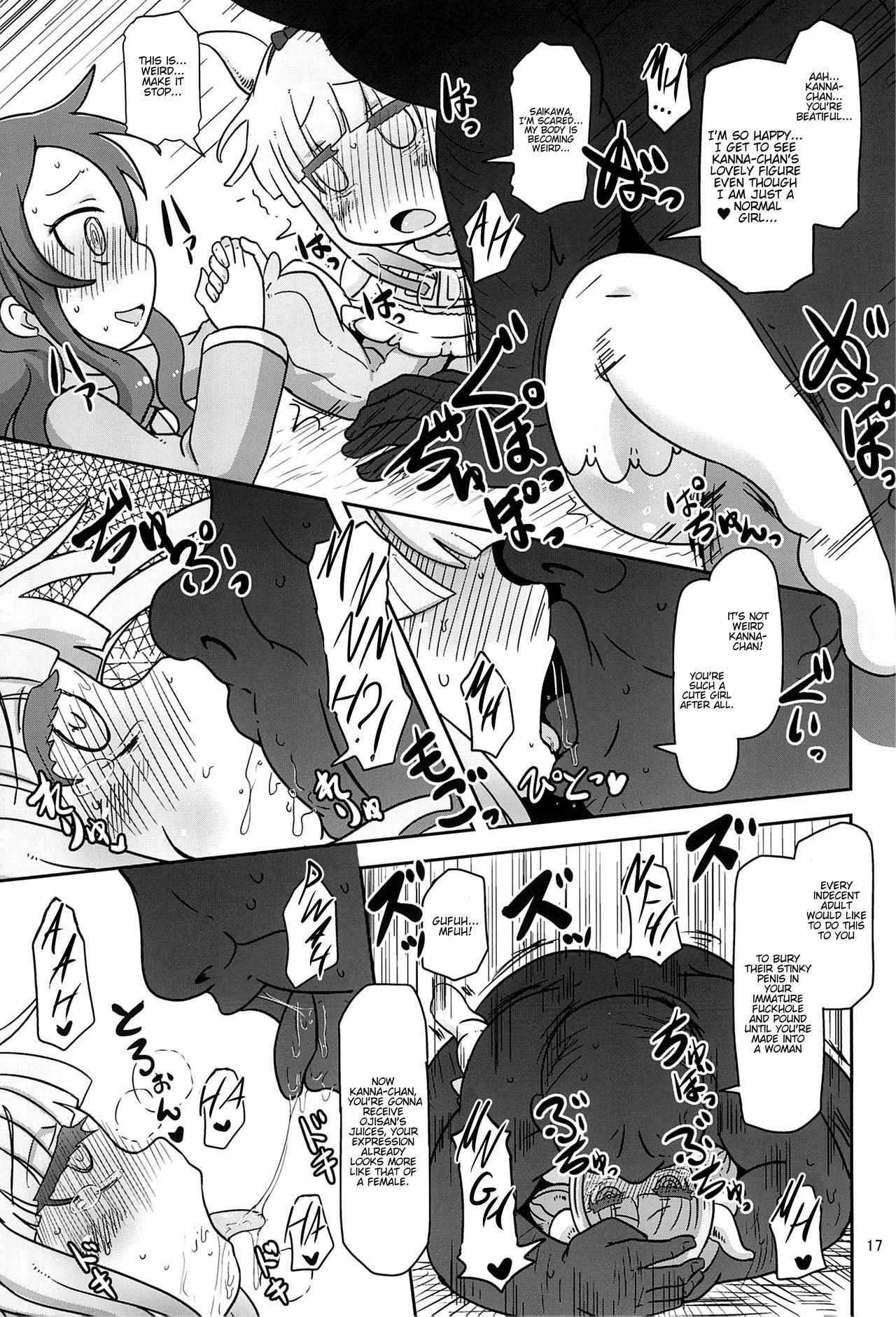 Dragonic Lolita Bomb! 16