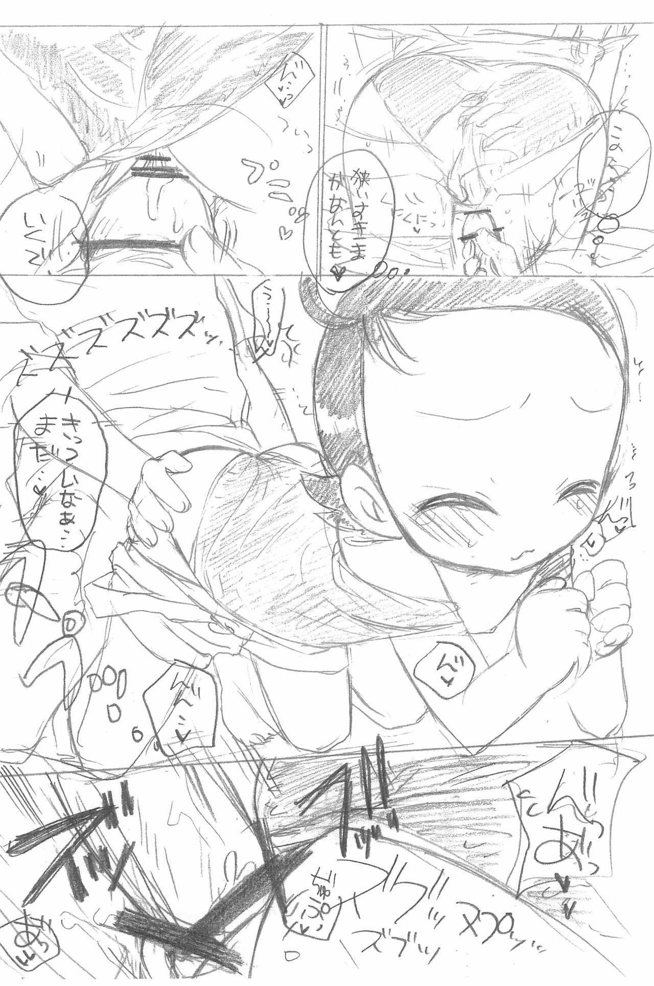 Doki Doki Water 9