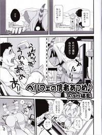 Sin: Nanatsu No Taizai Vol.4 Limited Edition booklet 2