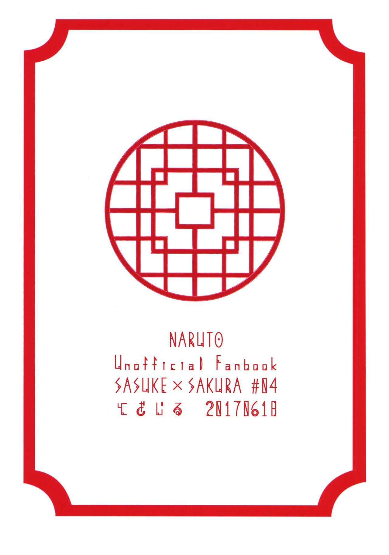 Koukishin wa Neko o Korosu 33