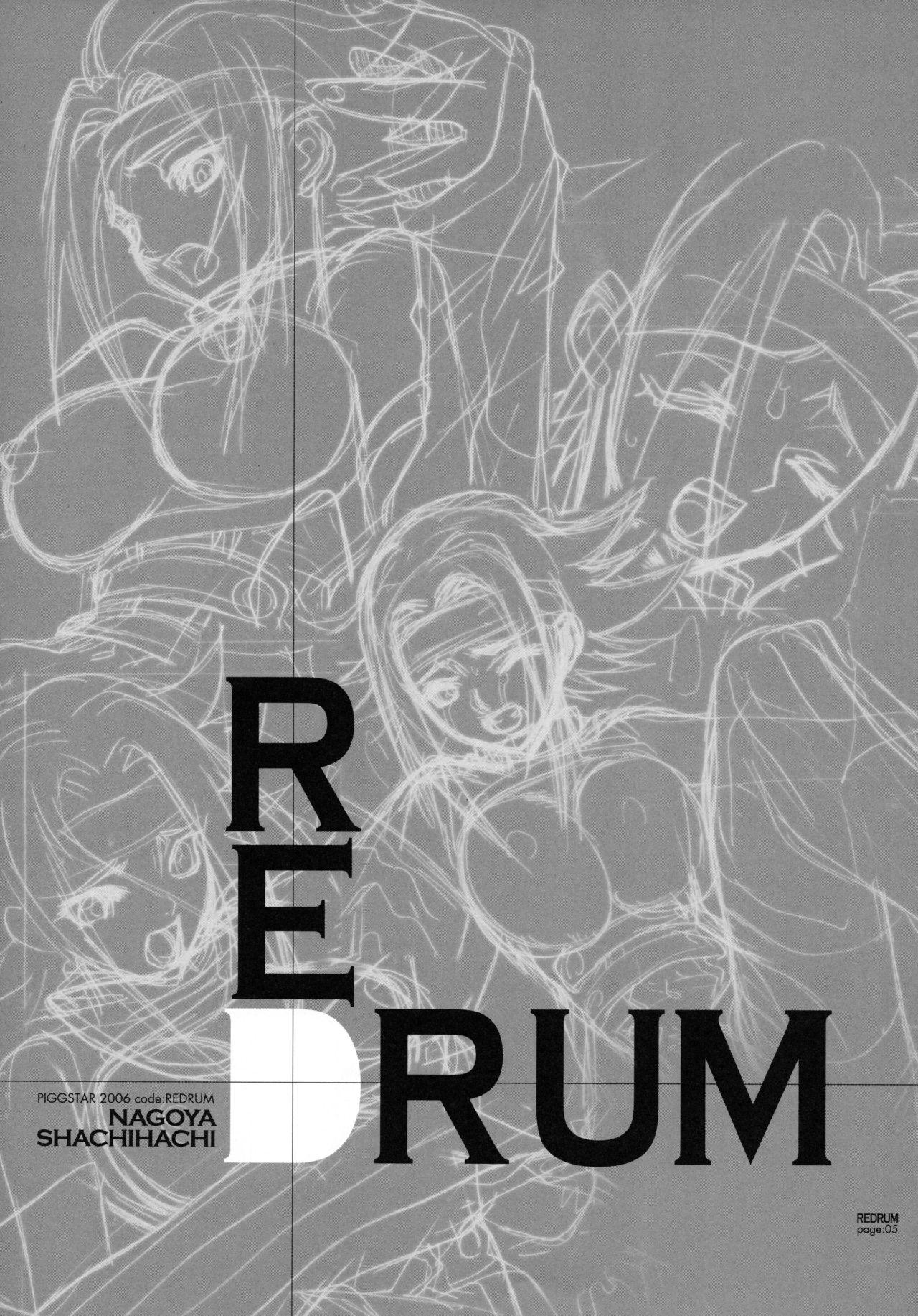 REDRUM 1
