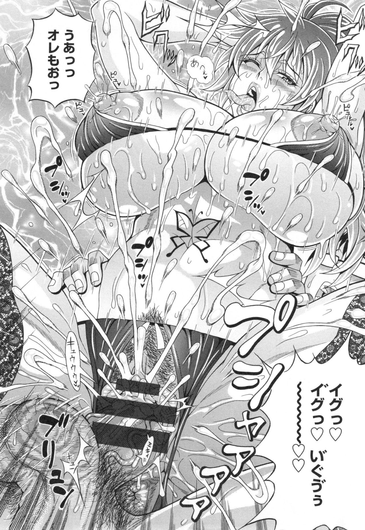 [Andou Hiroyuki] Pakopako Bitch ~Megamori! Mashimashi! Dosukebe Niku~ + Toranoana Leaflet 110