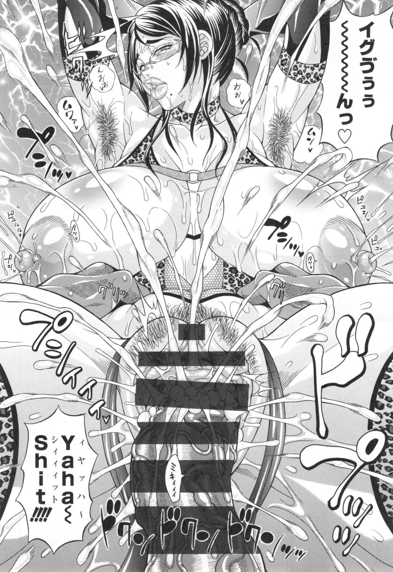 [Andou Hiroyuki] Pakopako Bitch ~Megamori! Mashimashi! Dosukebe Niku~ + Toranoana Leaflet 132