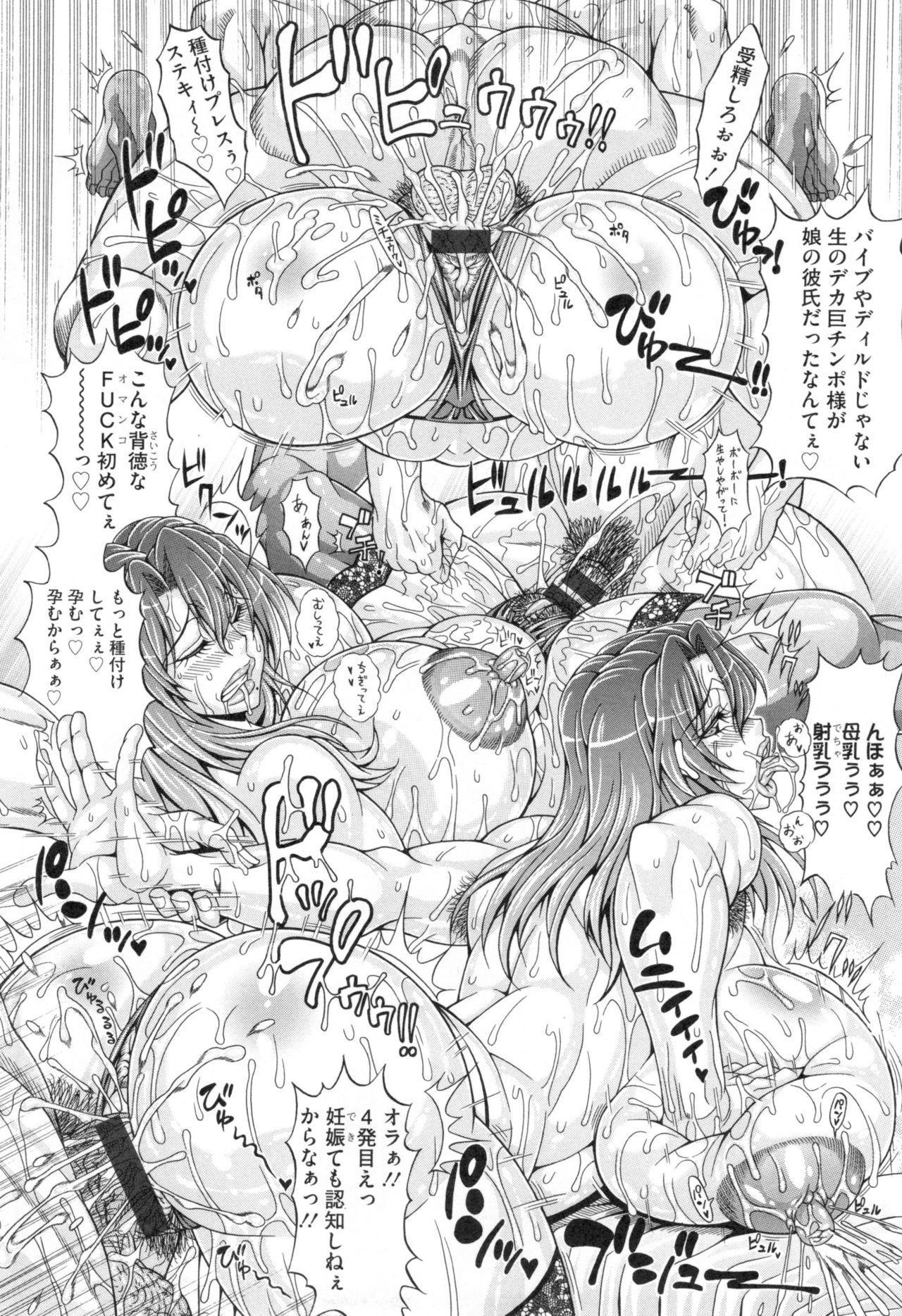 [Andou Hiroyuki] Pakopako Bitch ~Megamori! Mashimashi! Dosukebe Niku~ + Toranoana Leaflet 146