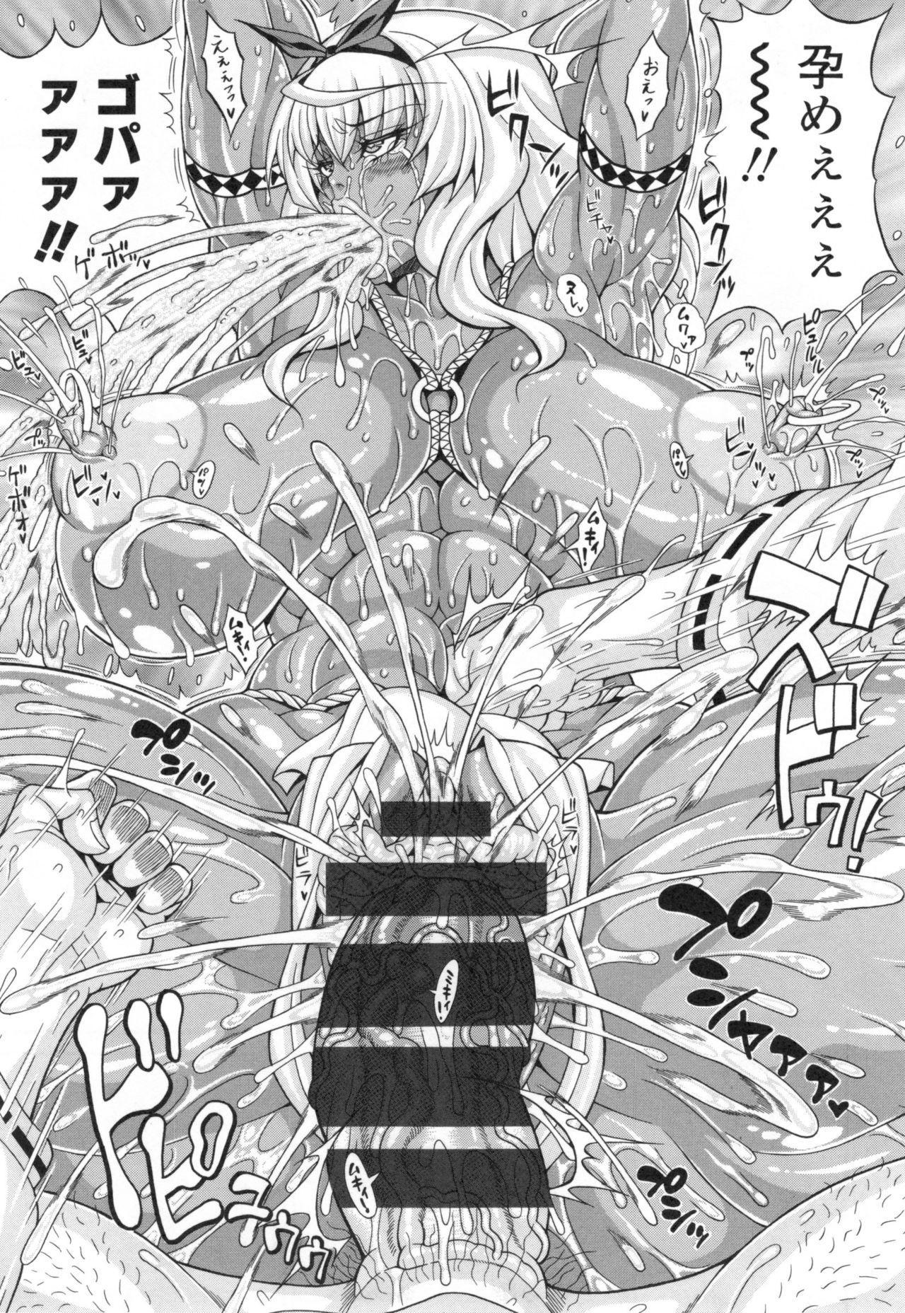 [Andou Hiroyuki] Pakopako Bitch ~Megamori! Mashimashi! Dosukebe Niku~ + Toranoana Leaflet 173