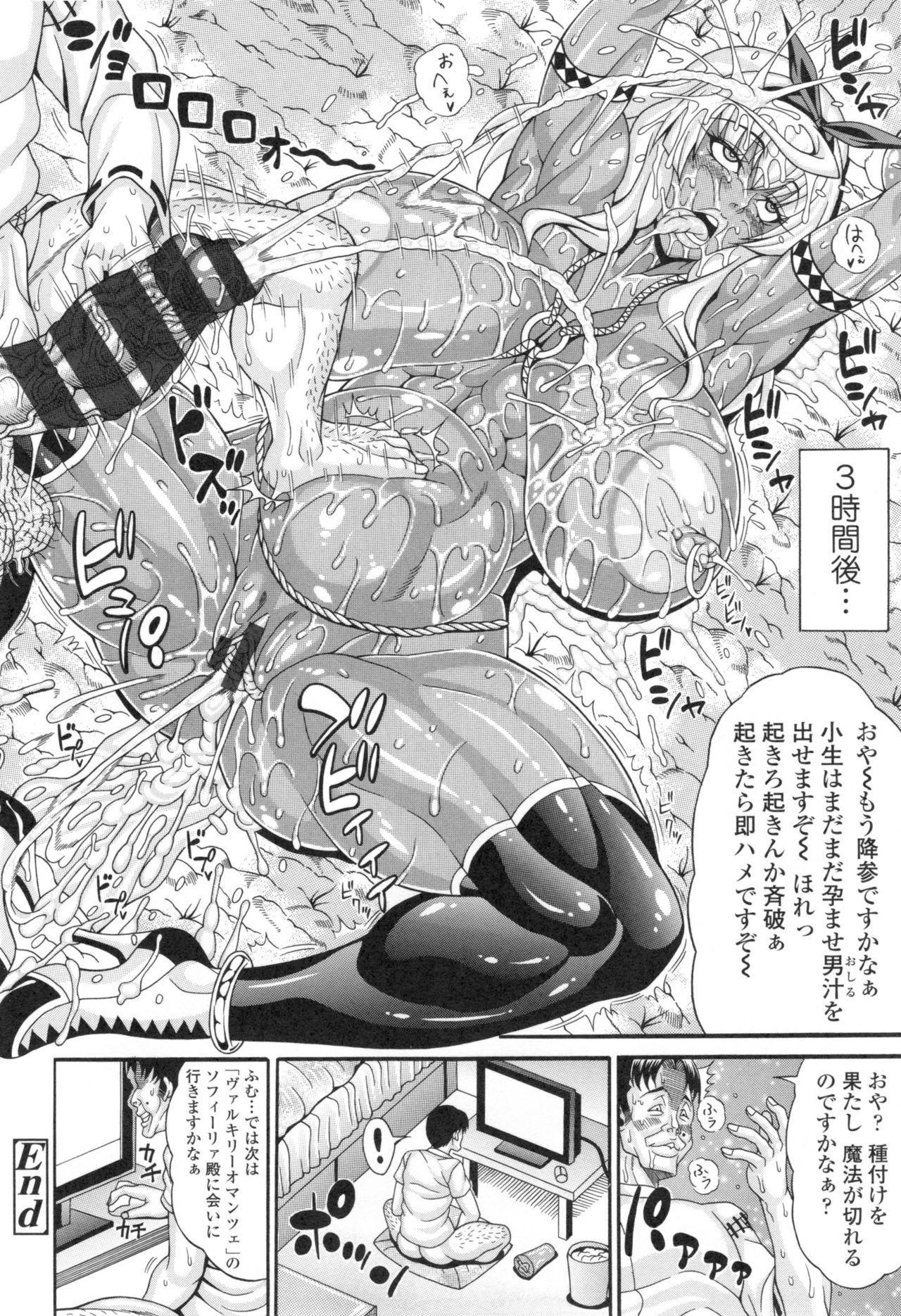 [Andou Hiroyuki] Pakopako Bitch ~Megamori! Mashimashi! Dosukebe Niku~ + Toranoana Leaflet 174
