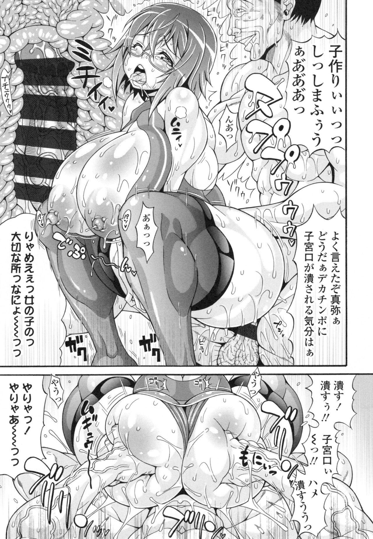 [Andou Hiroyuki] Pakopako Bitch ~Megamori! Mashimashi! Dosukebe Niku~ + Toranoana Leaflet 37