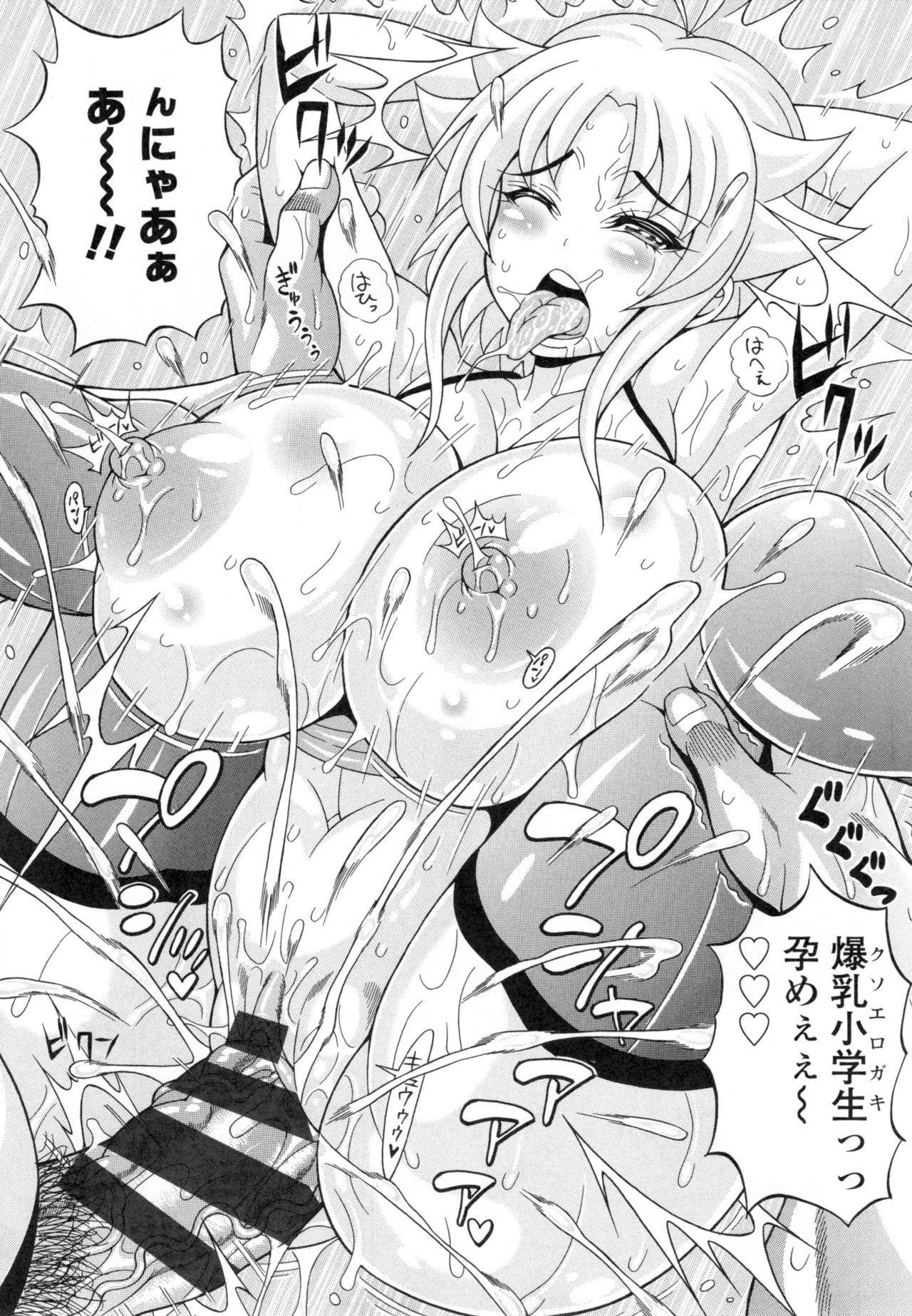 [Andou Hiroyuki] Pakopako Bitch ~Megamori! Mashimashi! Dosukebe Niku~ + Toranoana Leaflet 91