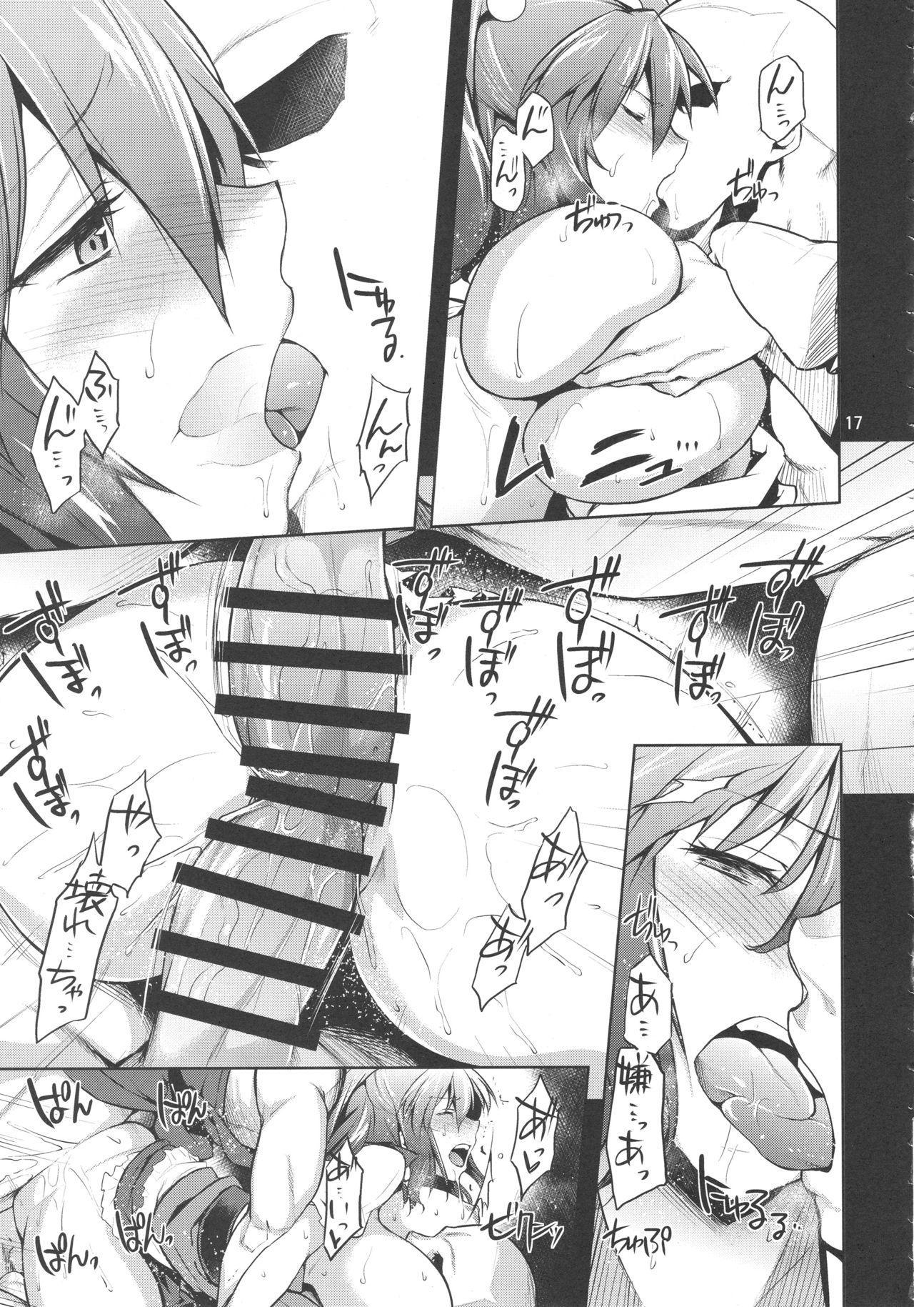 Komachi Revenge! 15