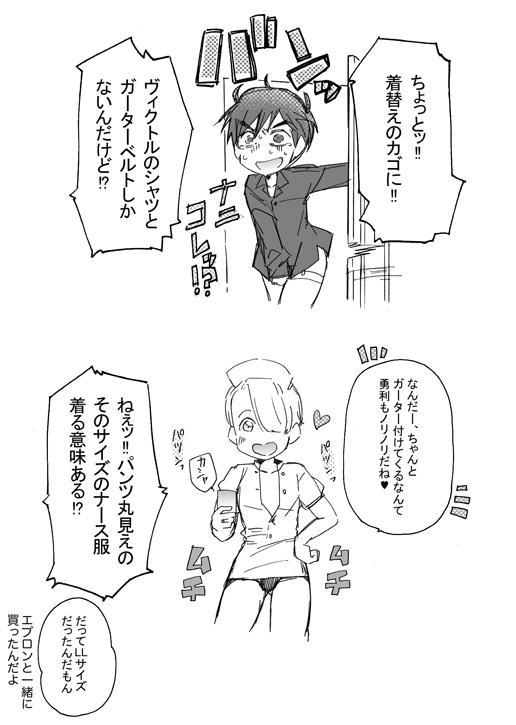 まんがつめ 7 11