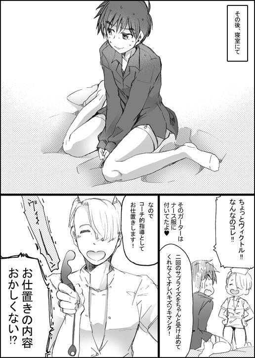 まんがつめ 7 12