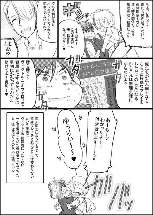 まんがつめ 7 13