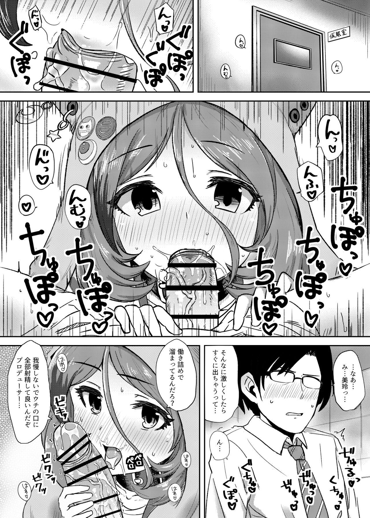 """Sewayaki na Mirei-chan ga Shigotoduke no P to """"Kamin"""" Site Ageru Hon 1"""