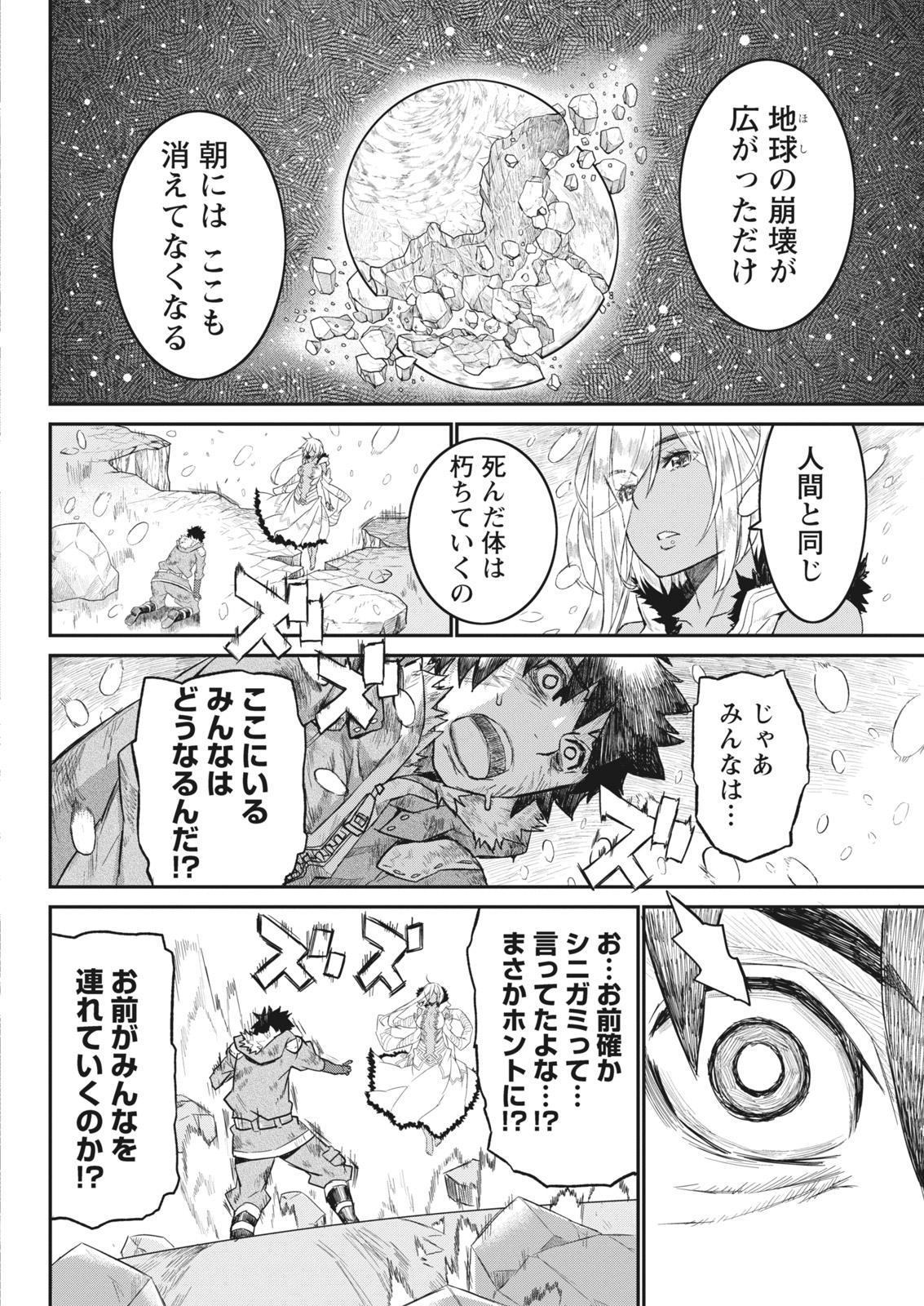 Namaiki! 2017-06 207