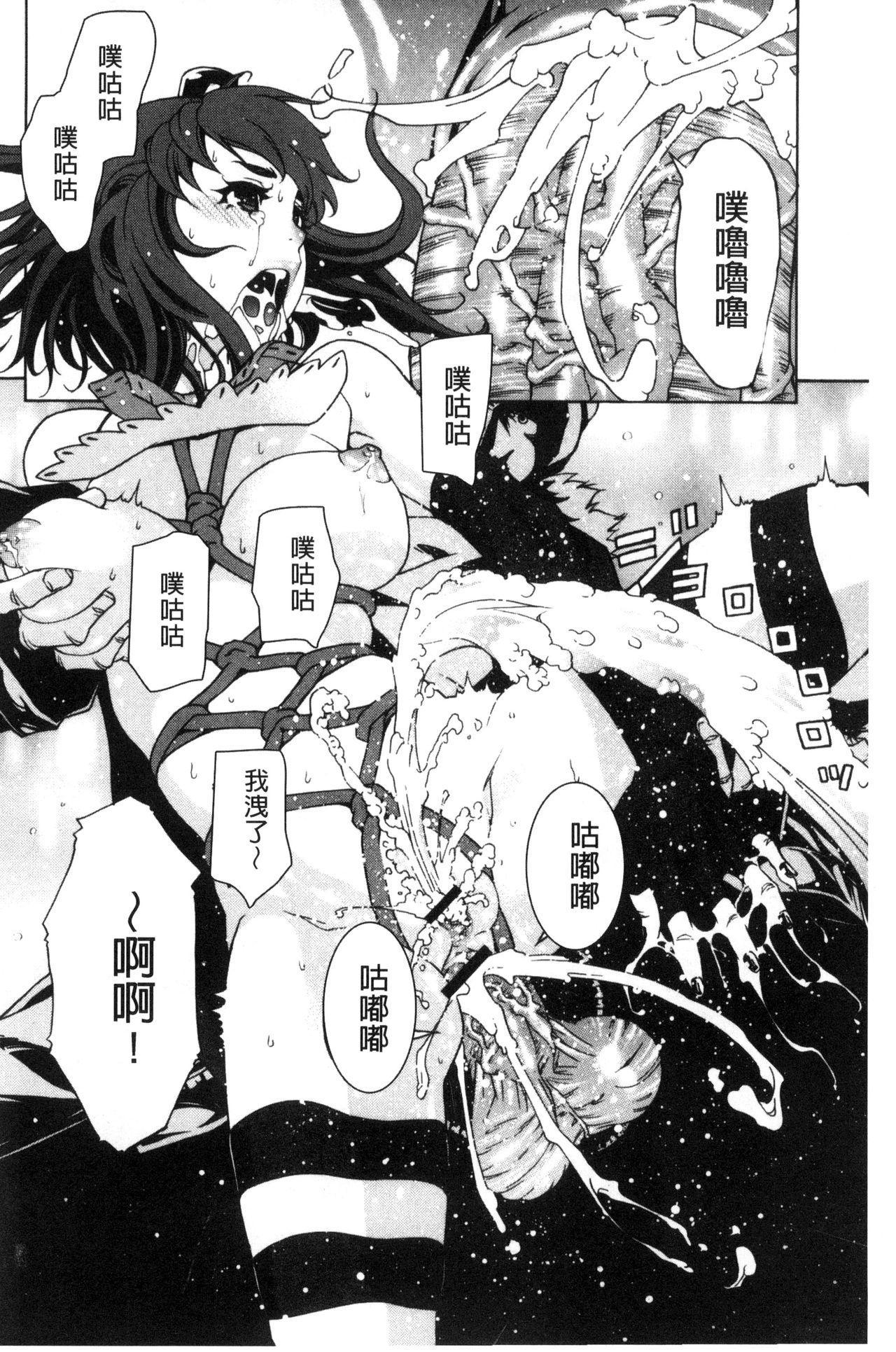 Soto Hame! Kanojo wa Yagai Roshutsu-kei Hentai 188