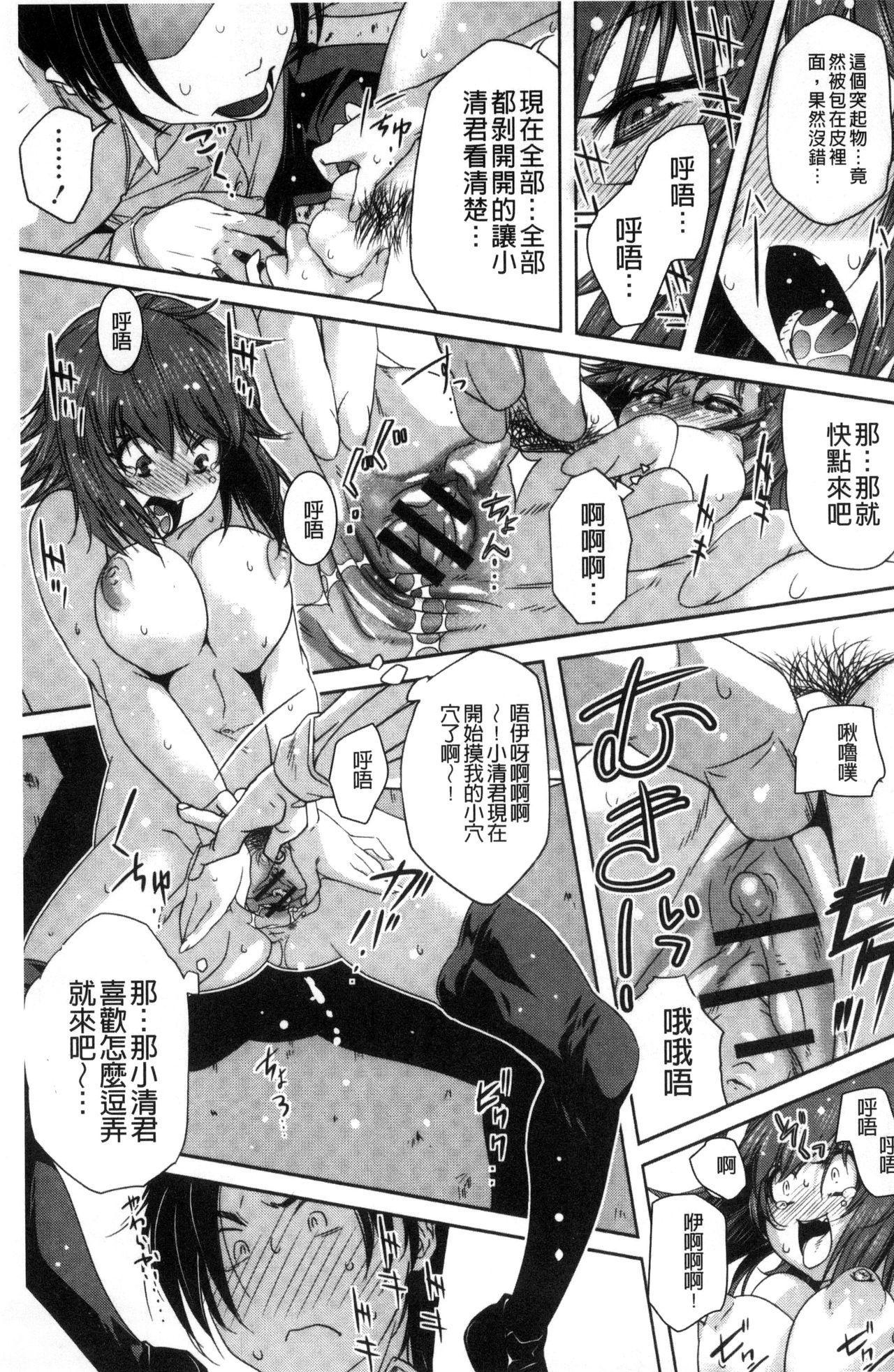 Soto Hame! Kanojo wa Yagai Roshutsu-kei Hentai 21