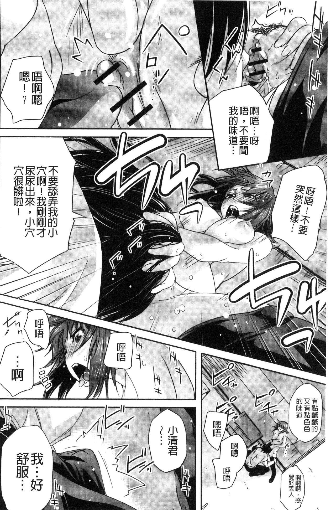 Soto Hame! Kanojo wa Yagai Roshutsu-kei Hentai 22