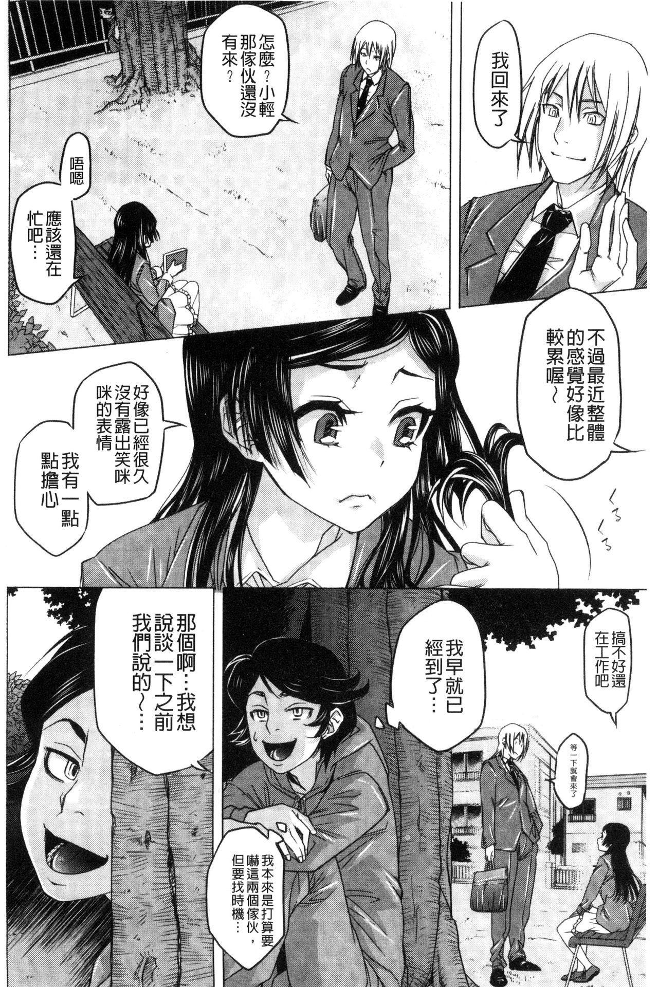 Soto Hame! Kanojo wa Yagai Roshutsu-kei Hentai 54