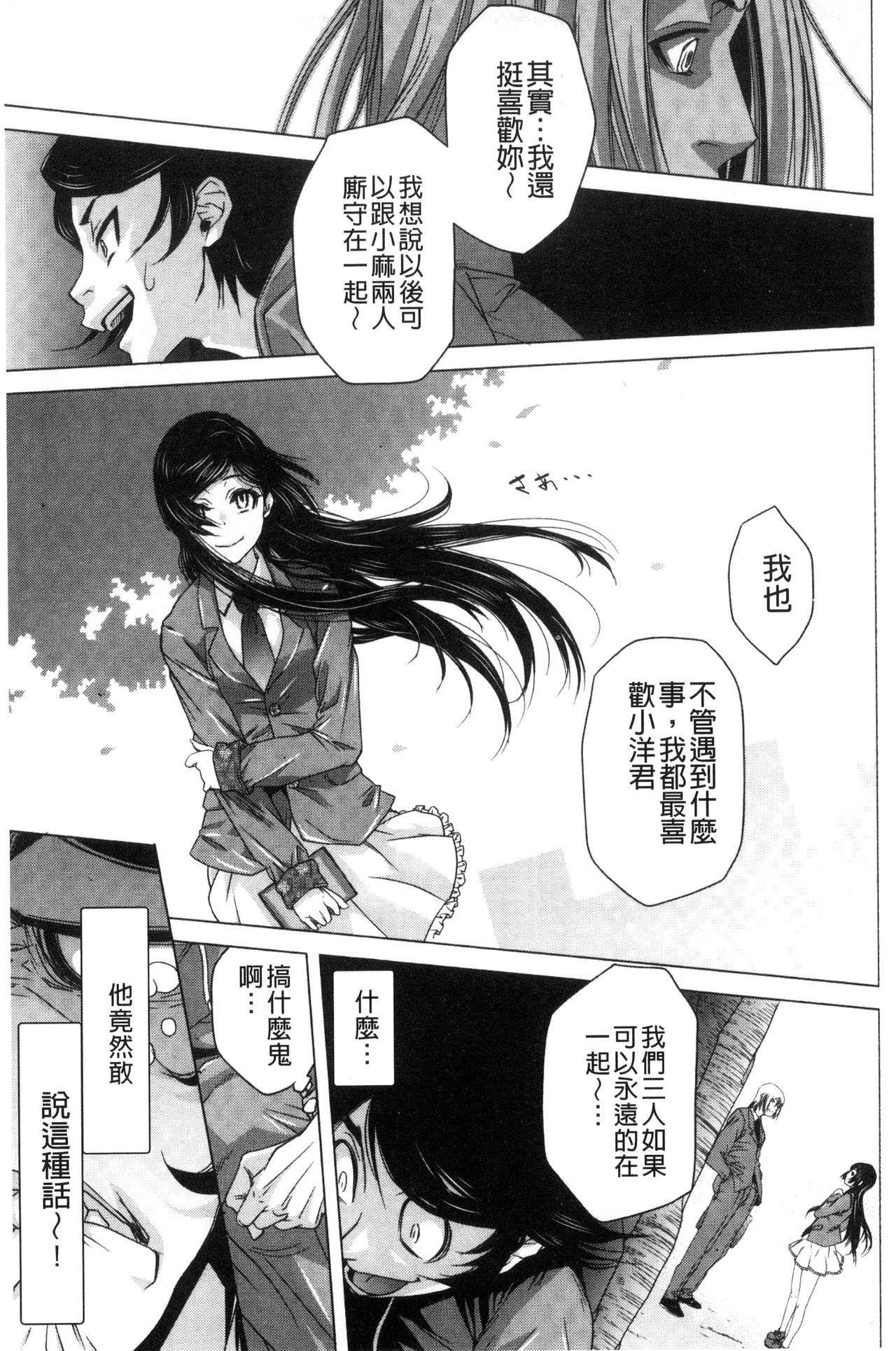Soto Hame! Kanojo wa Yagai Roshutsu-kei Hentai 55