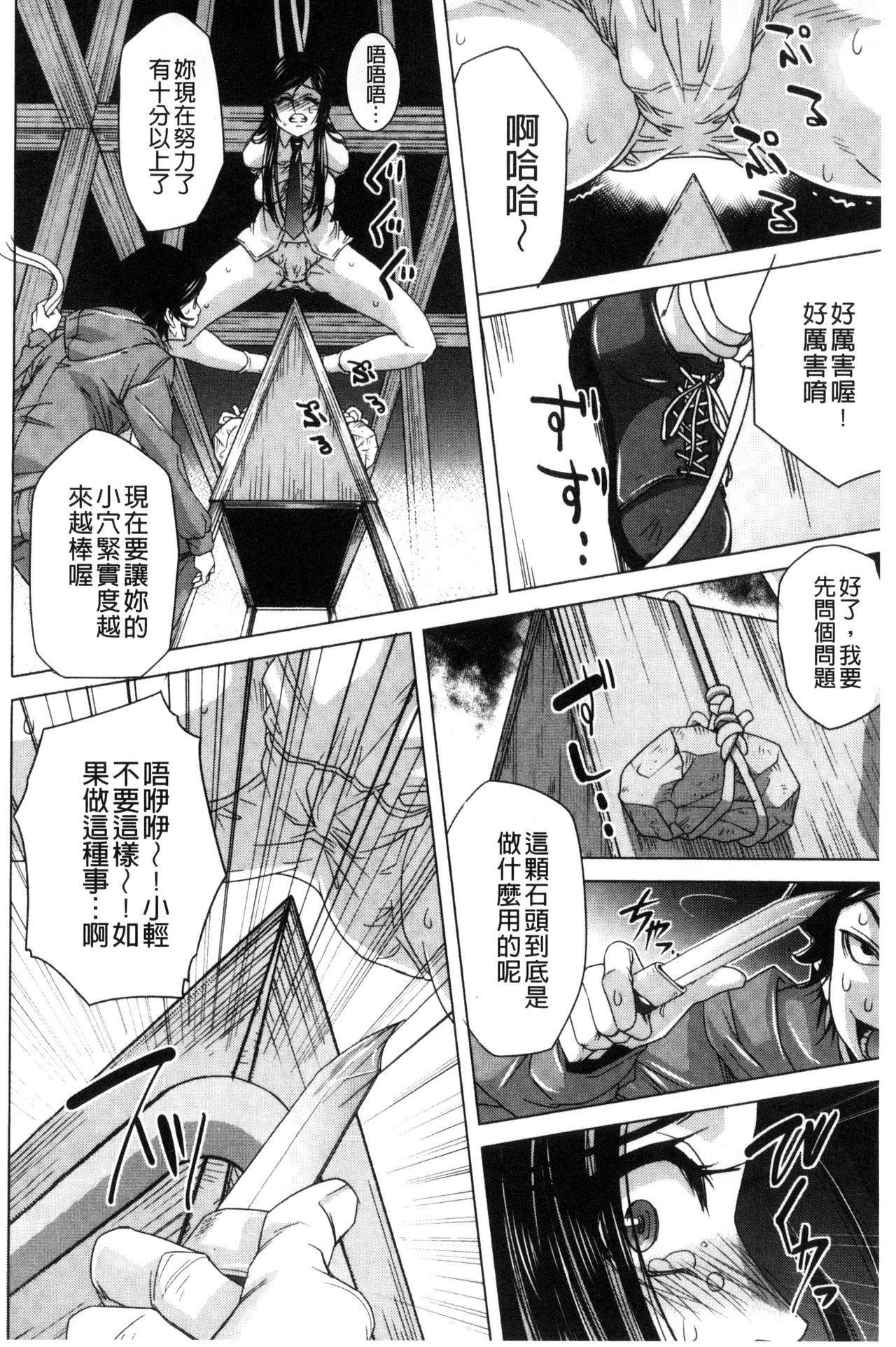 Soto Hame! Kanojo wa Yagai Roshutsu-kei Hentai 60