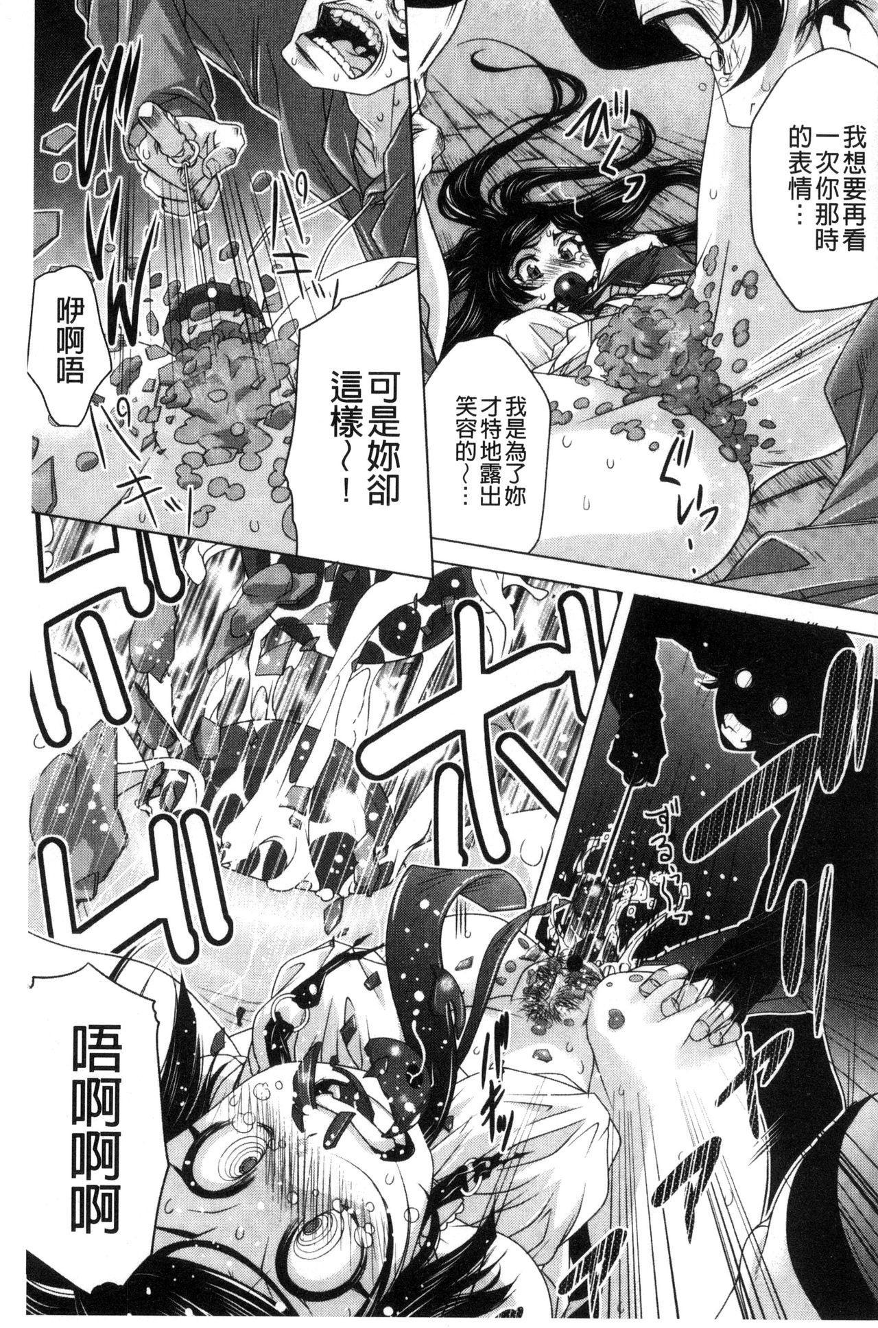 Soto Hame! Kanojo wa Yagai Roshutsu-kei Hentai 67