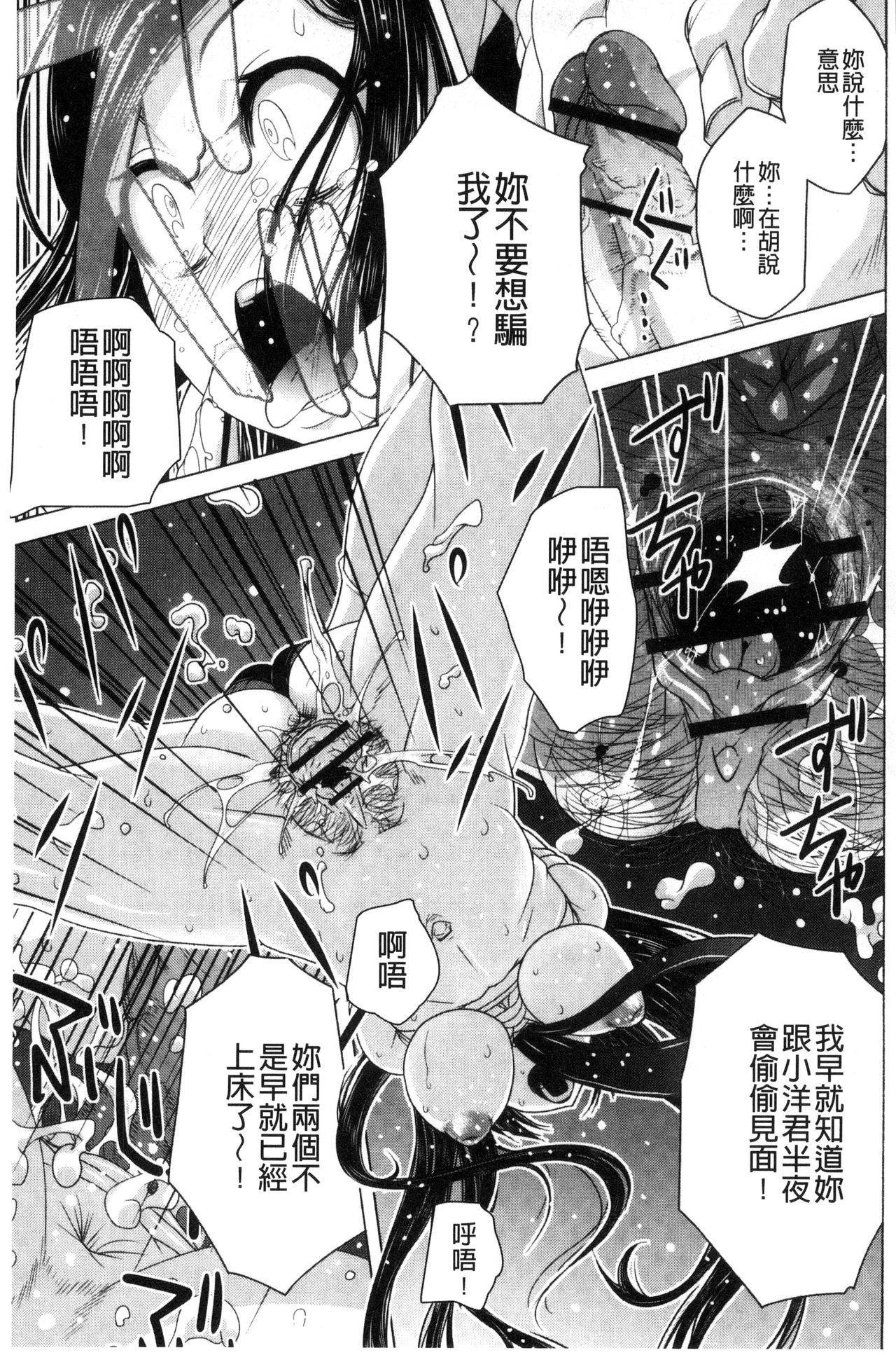 Soto Hame! Kanojo wa Yagai Roshutsu-kei Hentai 71