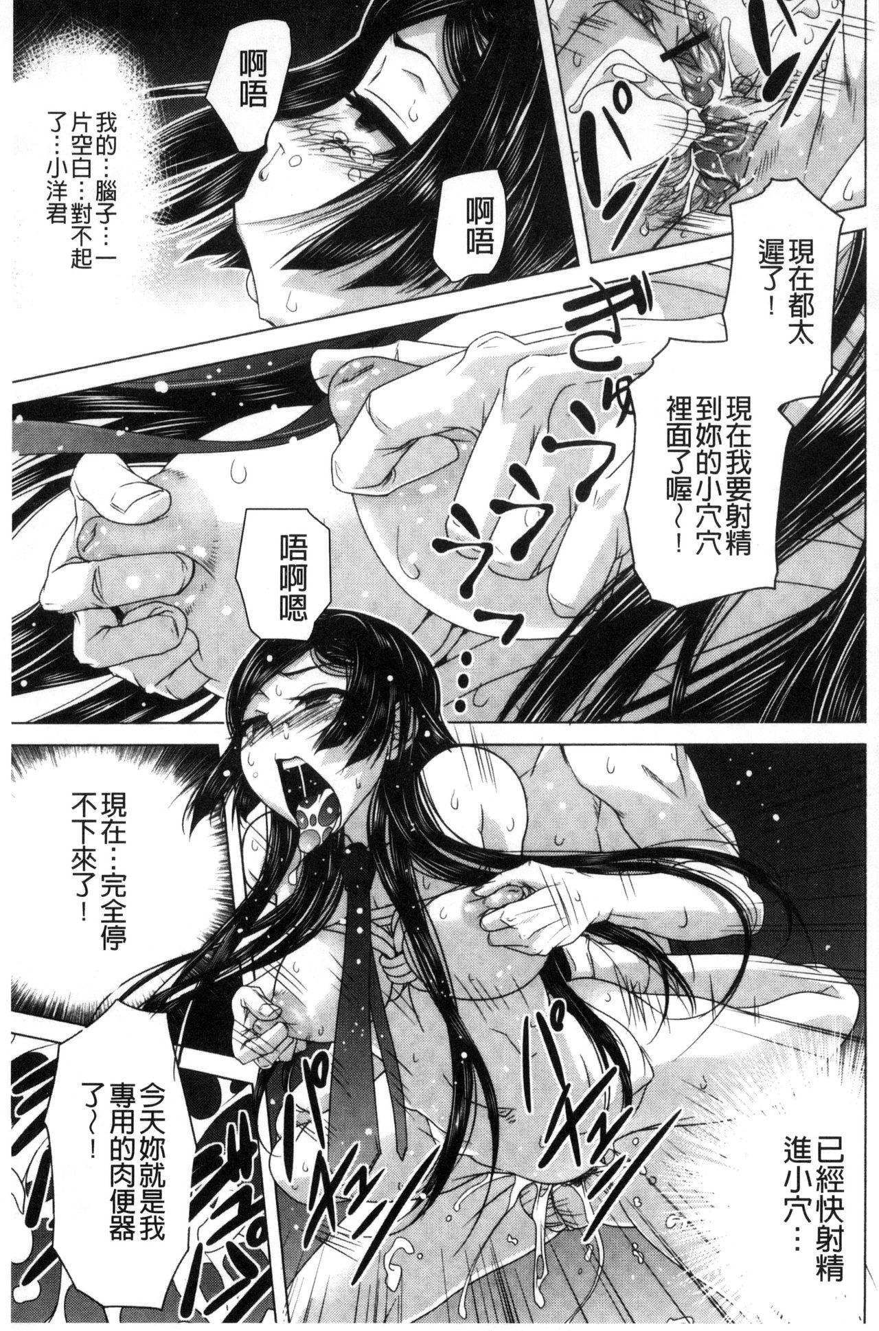 Soto Hame! Kanojo wa Yagai Roshutsu-kei Hentai 73