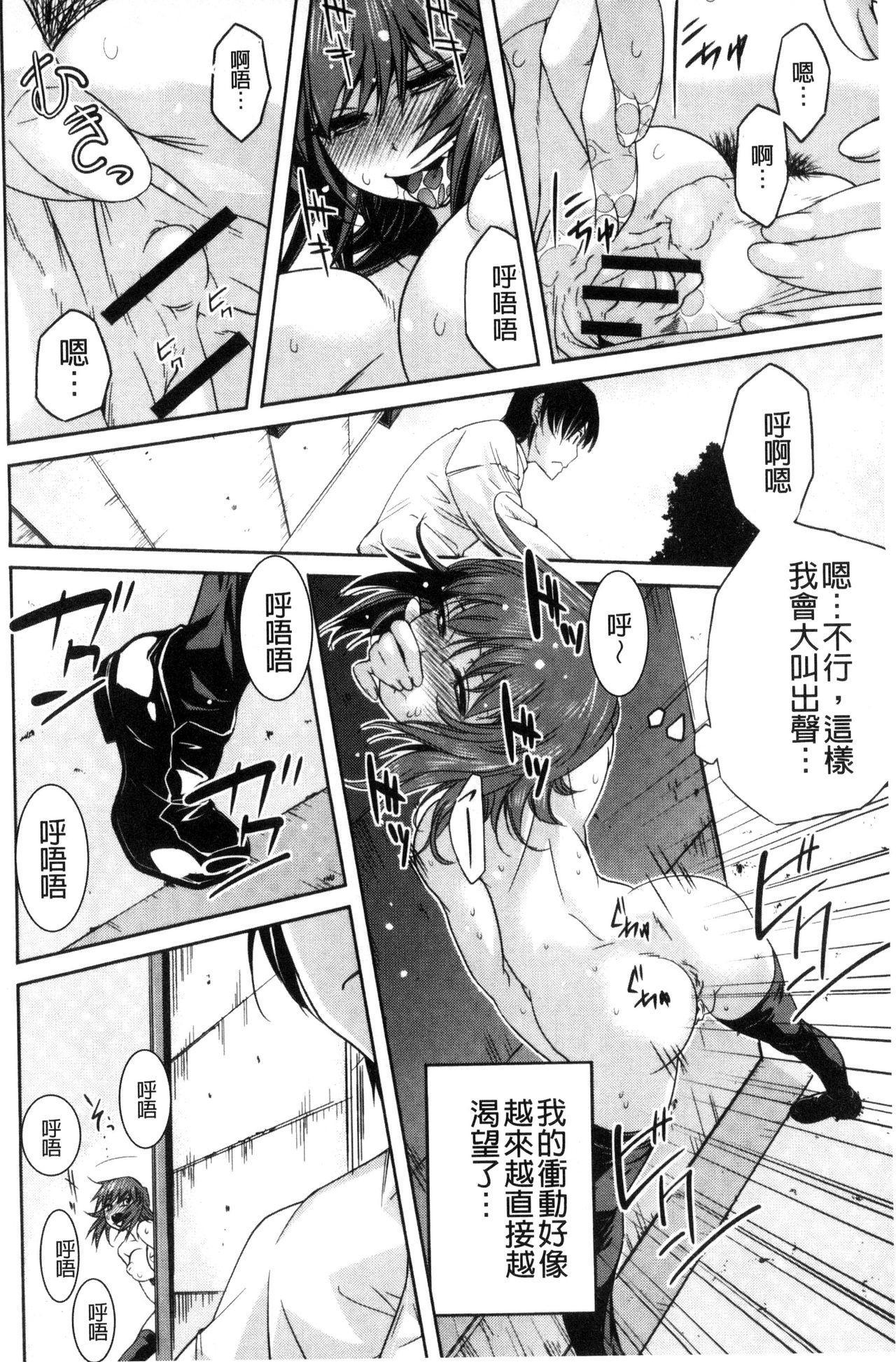 Soto Hame! Kanojo wa Yagai Roshutsu-kei Hentai 8