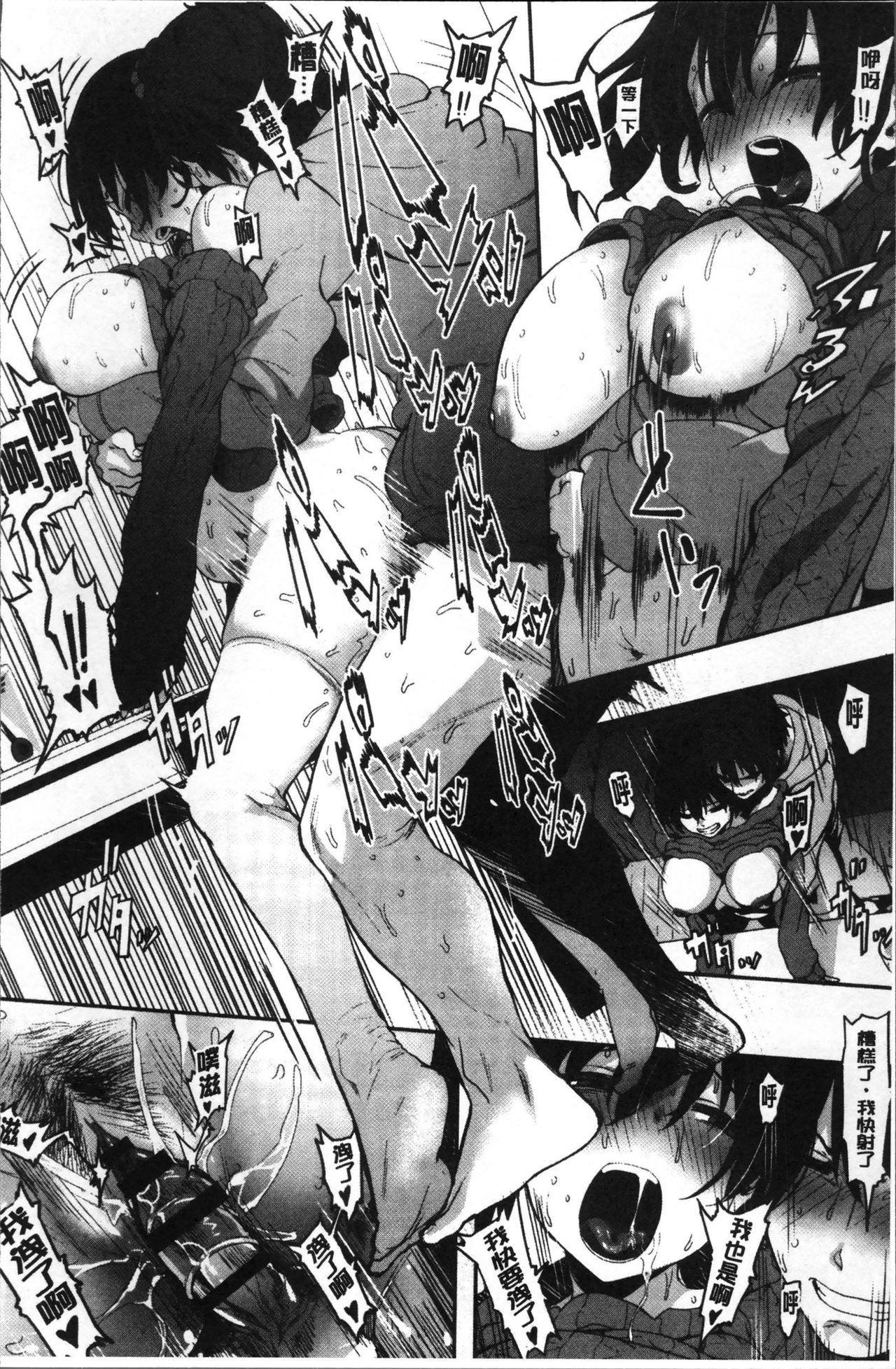 Nee,... Shiyo 64