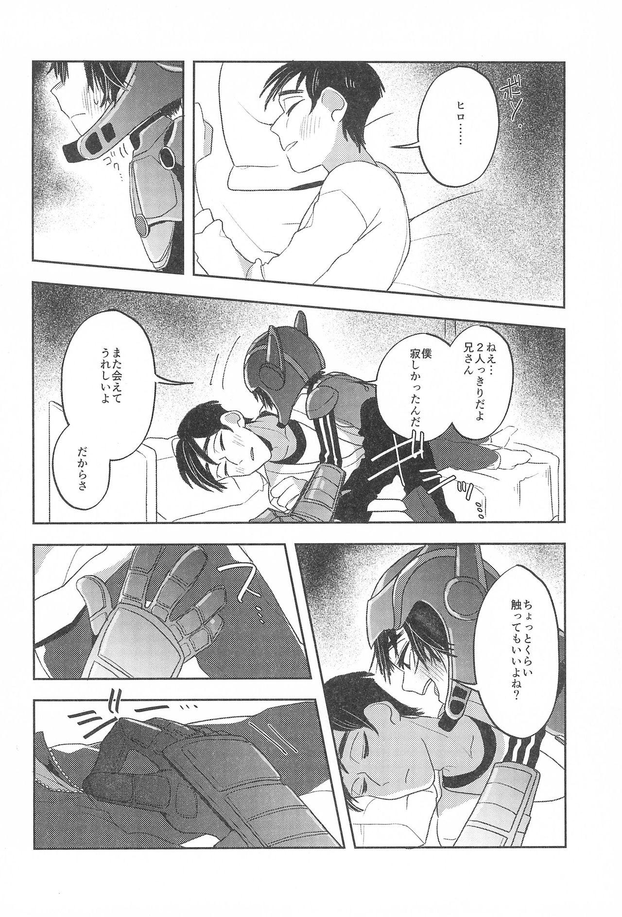 Travel☆Hero 5
