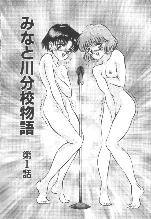 Roshutsu Kyoushitsu 6