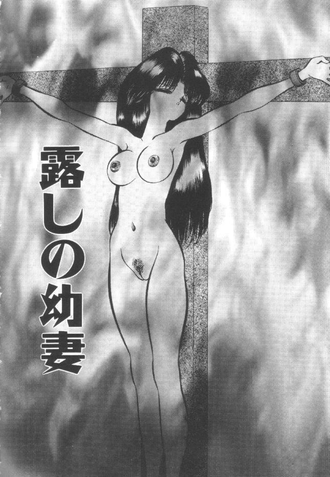 Roshutsu Kyoushitsu 92