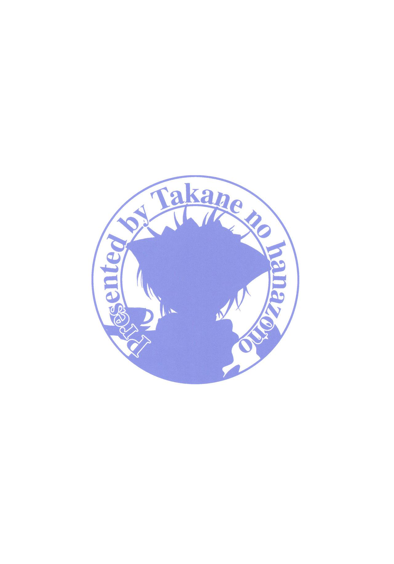 (c92)  [Takane no Hanazono (Takane Nohana)] Juukan Live! Sunshine!! 2 (Love Live! Sunshine!!) 1+2  [chinese] [翠星石汉化] 50