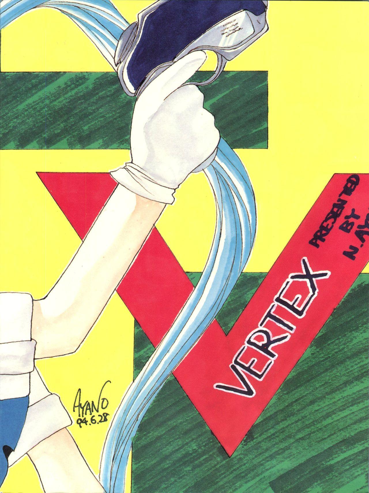 VERTEX 43