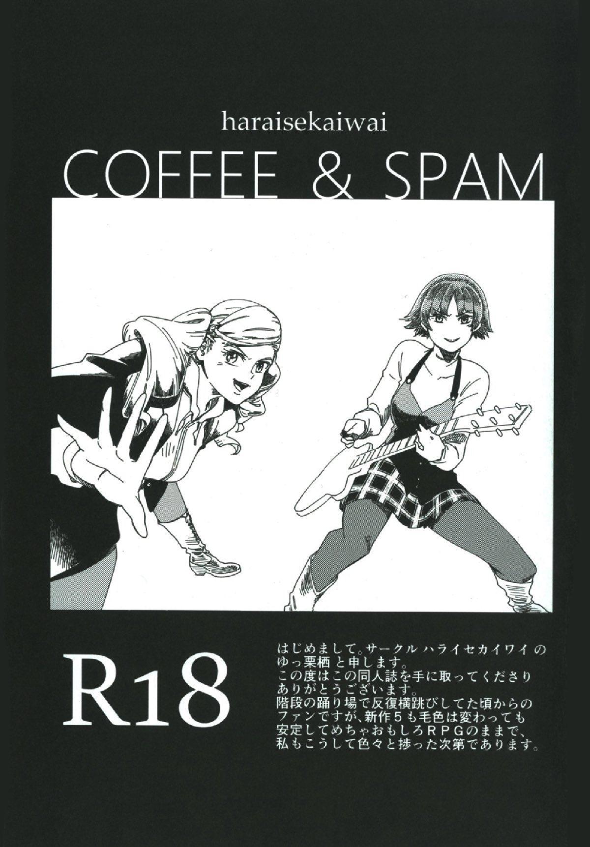 COFFEE & SPAM 1