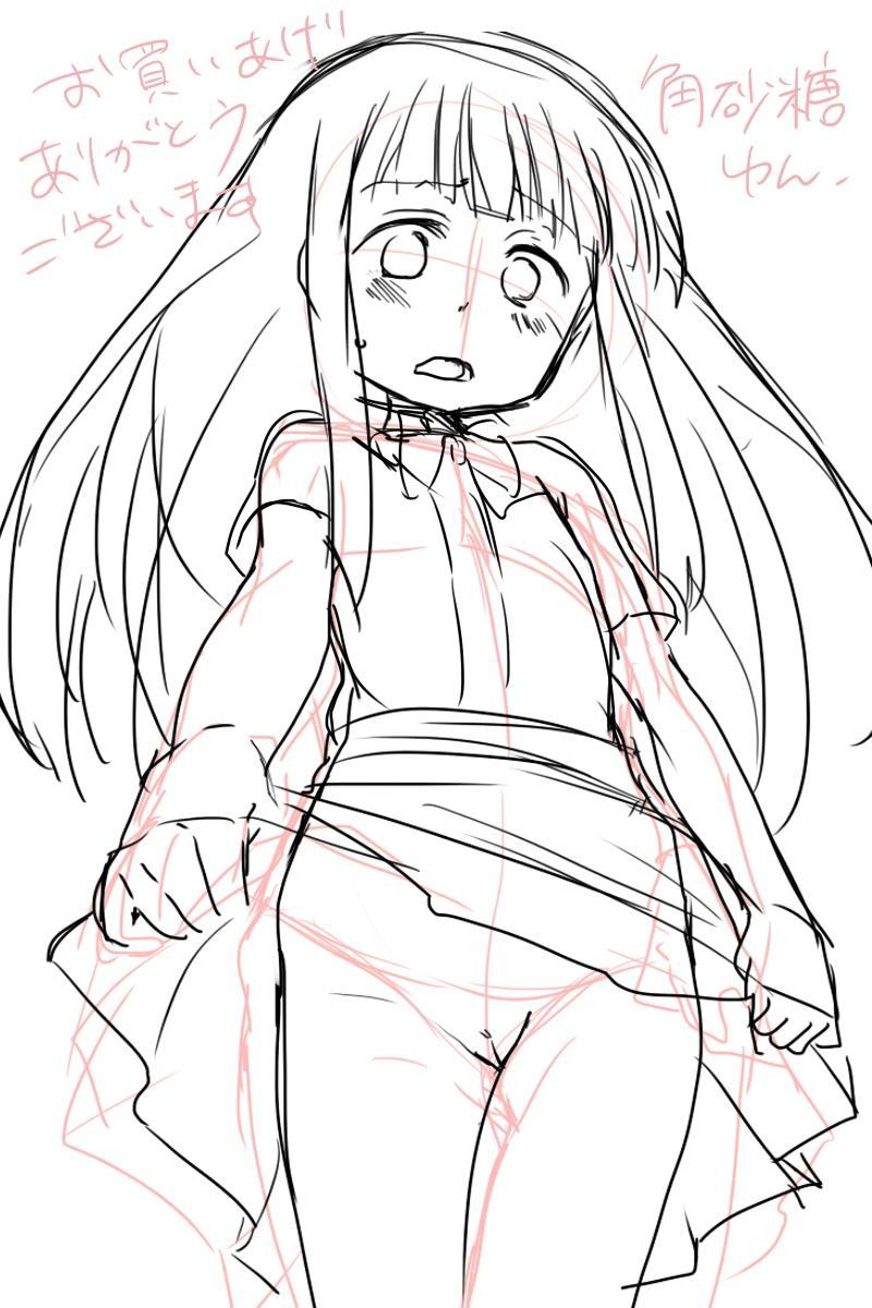 Rika-chan to Cosplay Ecchi! 26
