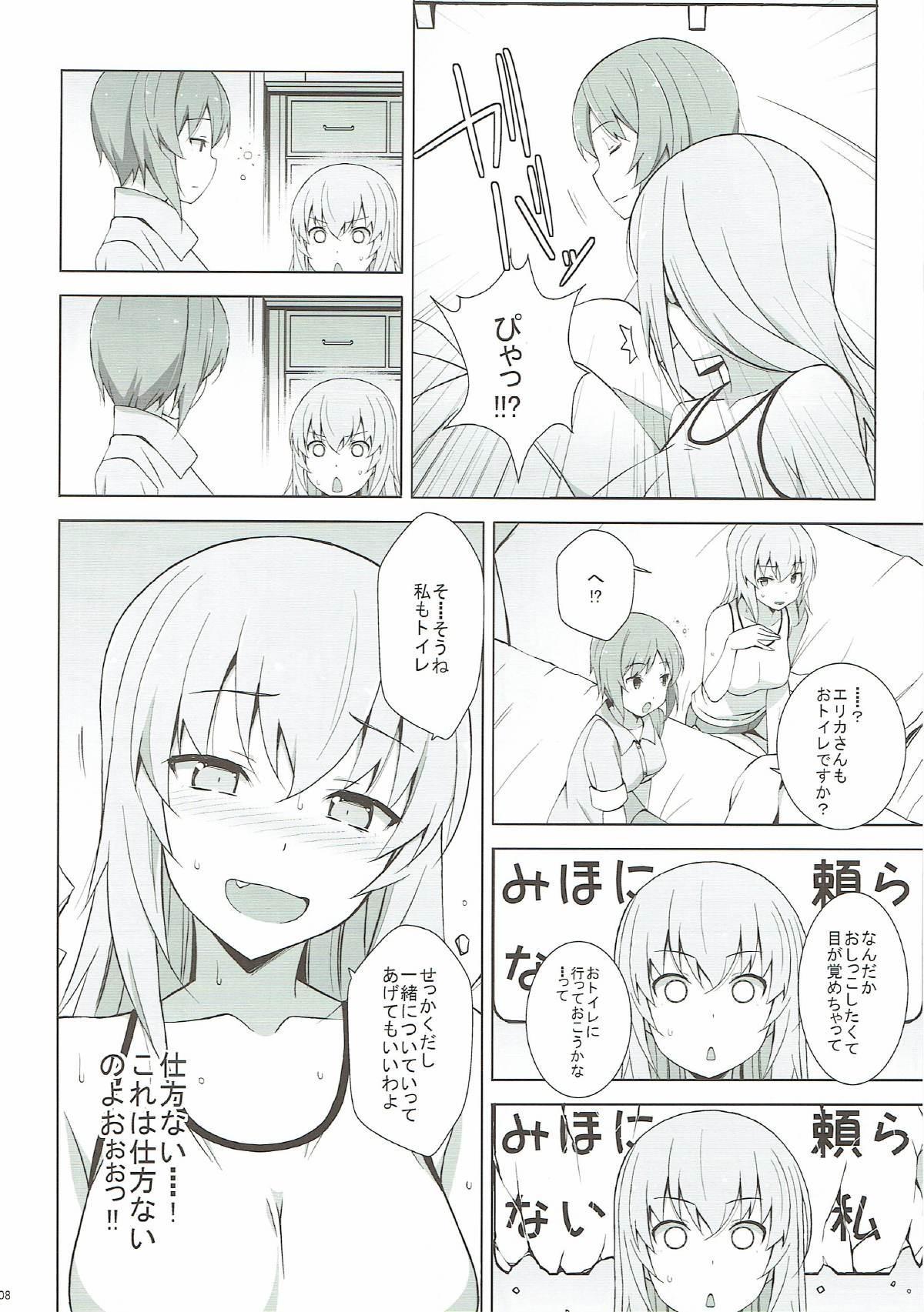 Itsumi Erika ga Nyouinanka ni Makeru Wake ga Nai! 8