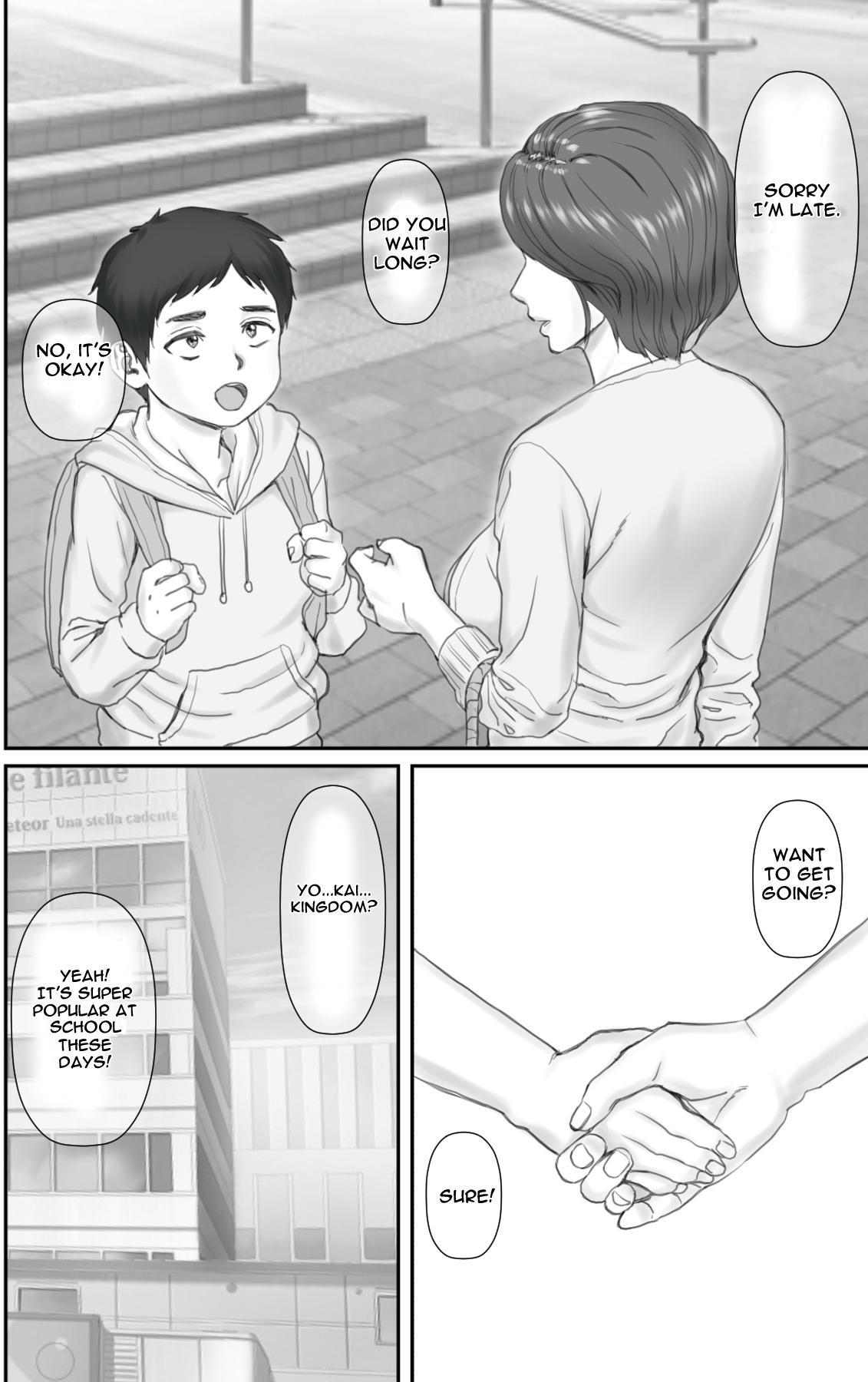 [Ponkotsu Damashii] Boku no Kanojo wa 40-sai no Hitozuma de Mama no Tomodachi | My Girlfriend is my mom's friend - A 40 year old housewife [English] [Jashinslayer] 3