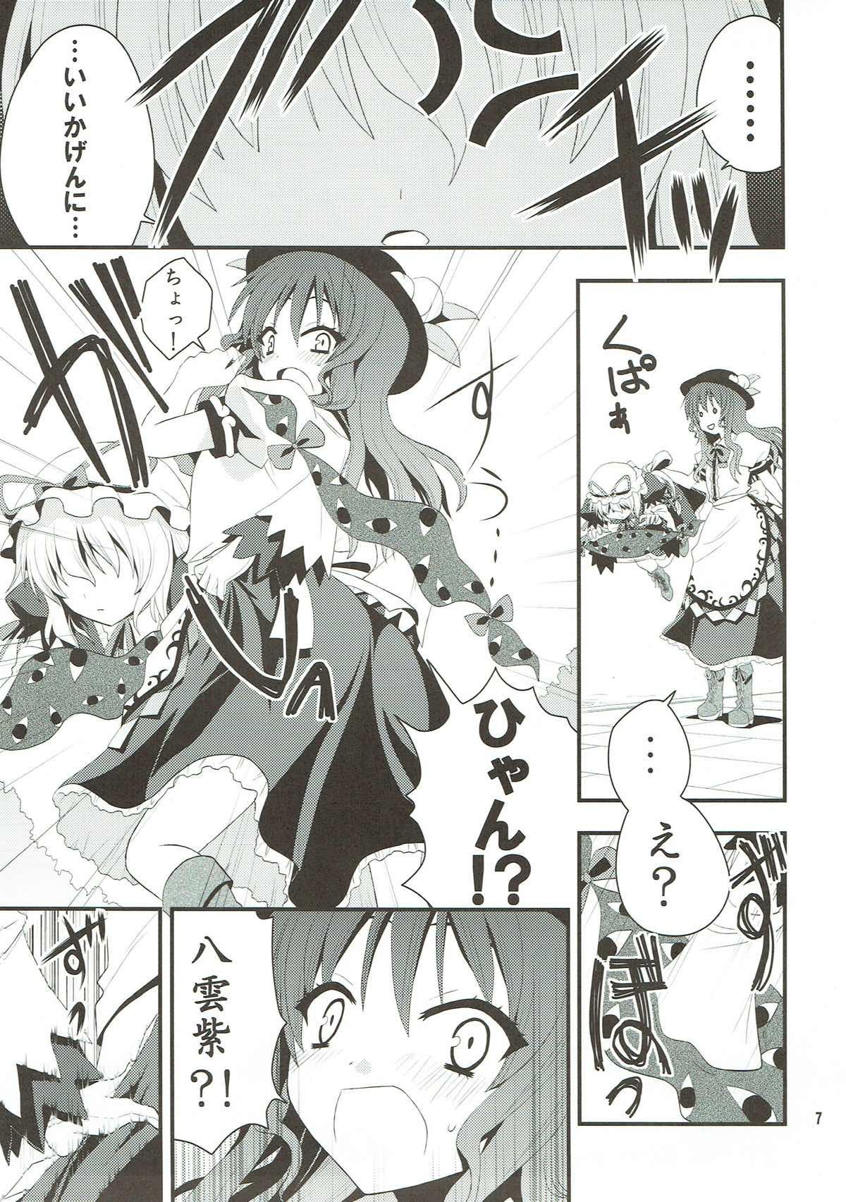 Chibikko Yukari to Momojiri Tenshi 7