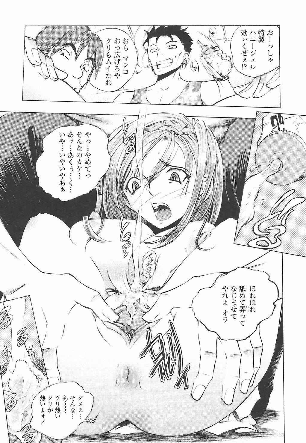[Yuuki Tsumugi] Oshiete Ane-Tea - Teach me! my sister teacher. 114
