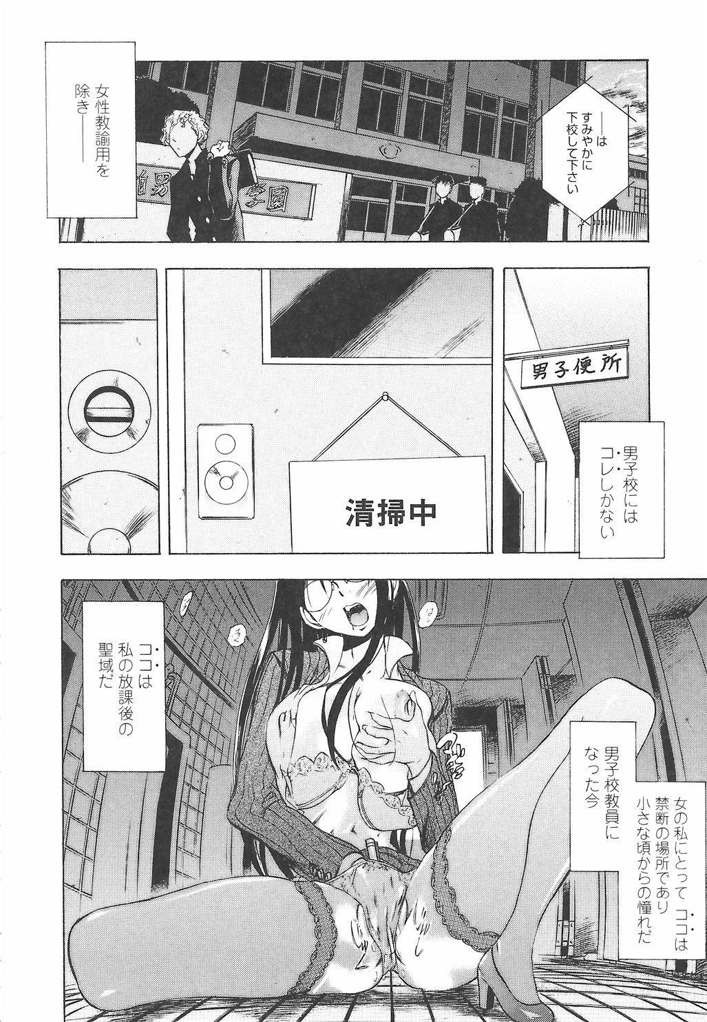 [Yuuki Tsumugi] Oshiete Ane-Tea - Teach me! my sister teacher. 13