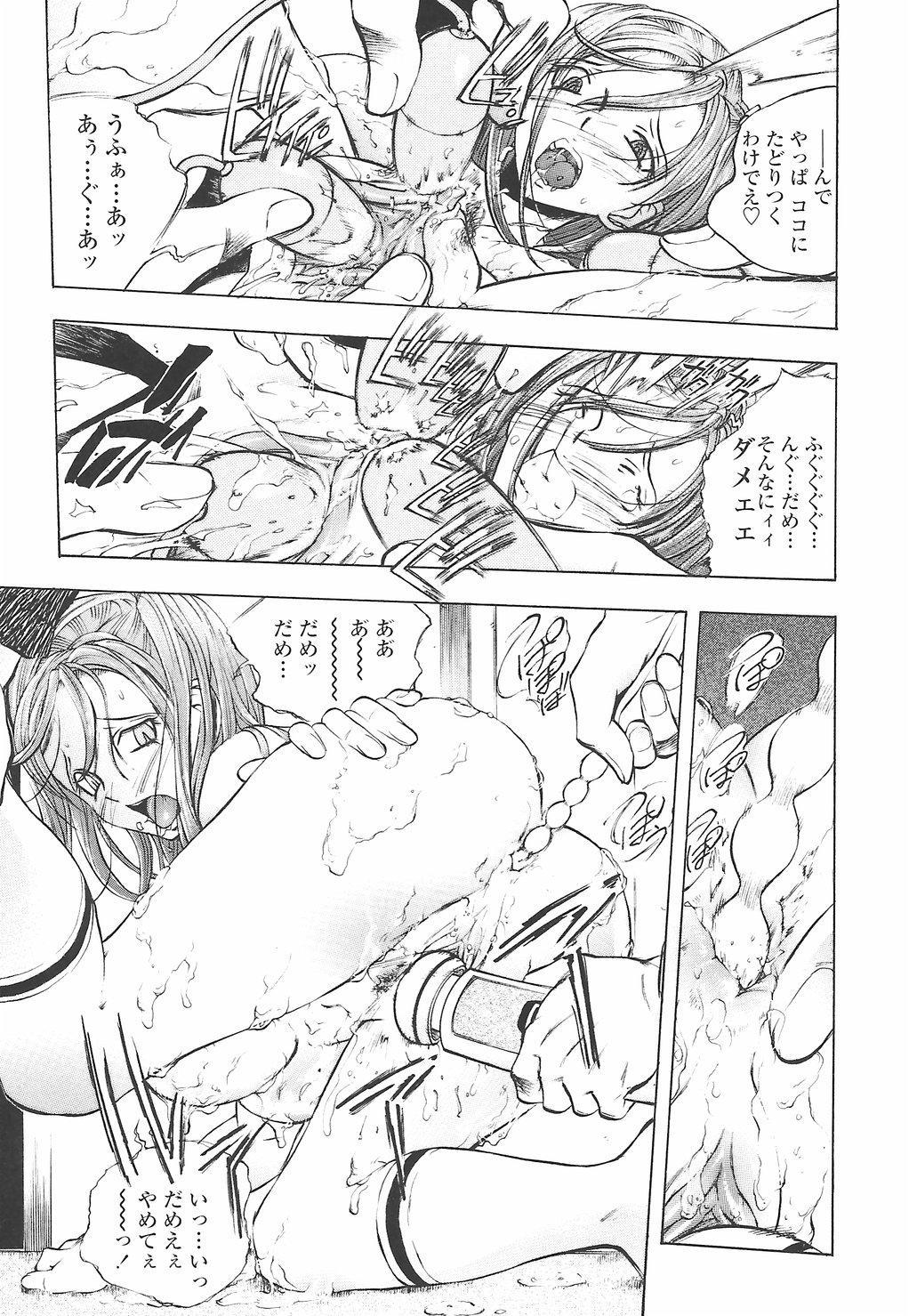 [Yuuki Tsumugi] Oshiete Ane-Tea - Teach me! my sister teacher. 144