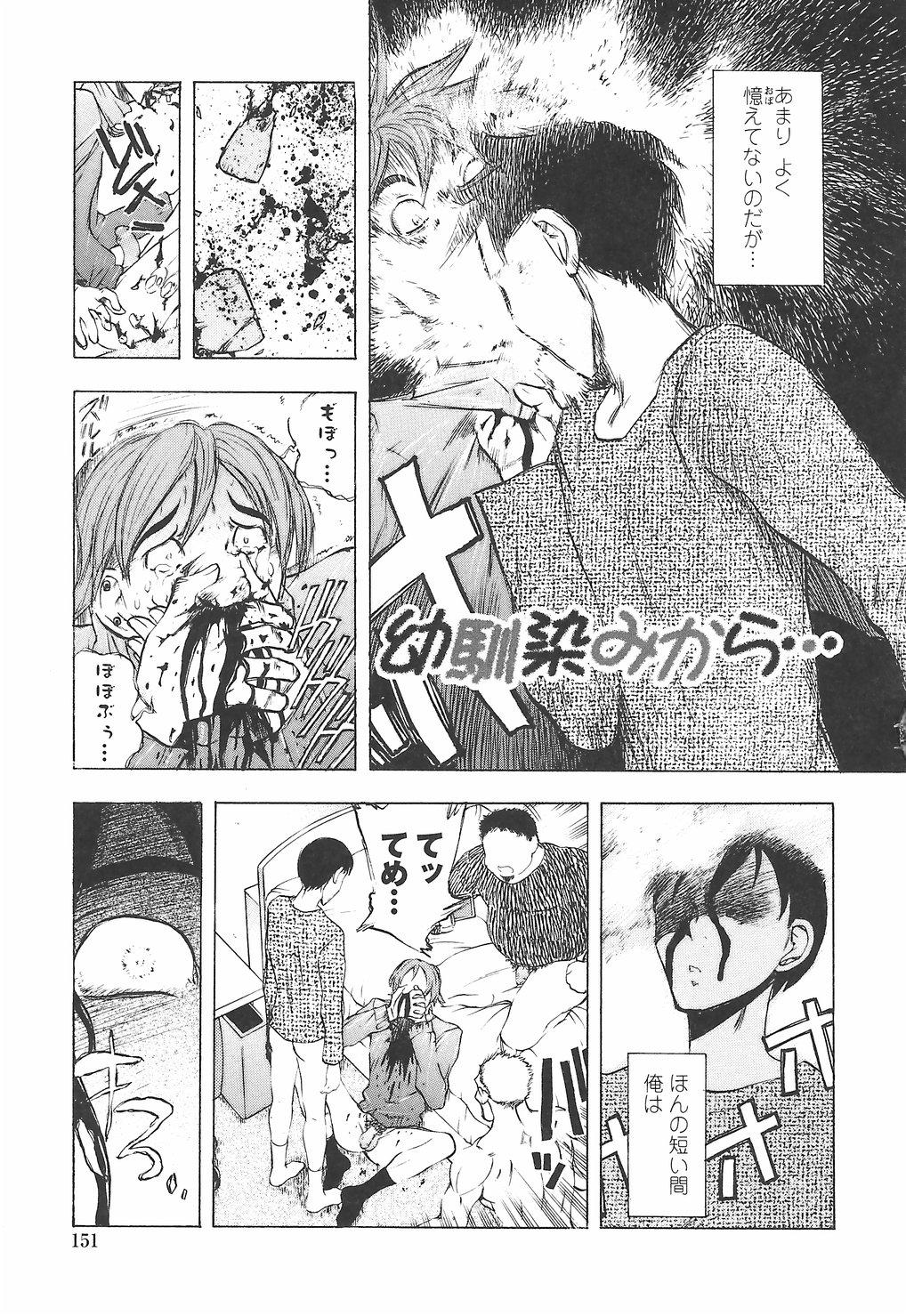 [Yuuki Tsumugi] Oshiete Ane-Tea - Teach me! my sister teacher. 154