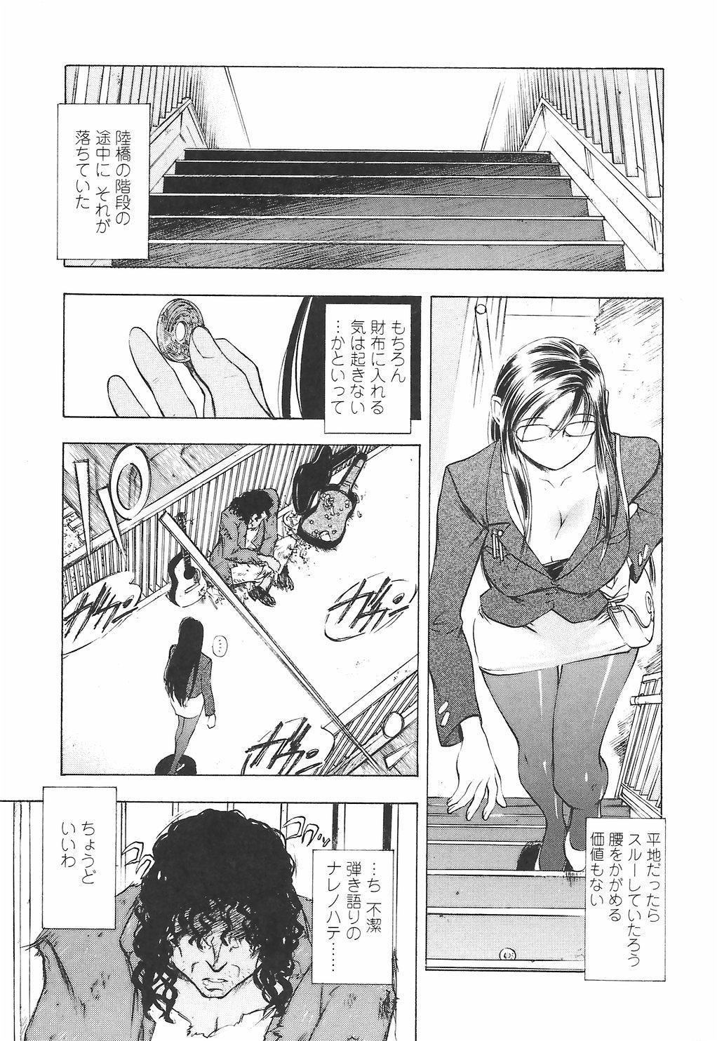 [Yuuki Tsumugi] Oshiete Ane-Tea - Teach me! my sister teacher. 42