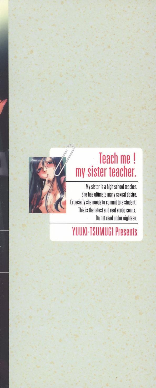 [Yuuki Tsumugi] Oshiete Ane-Tea - Teach me! my sister teacher. 4